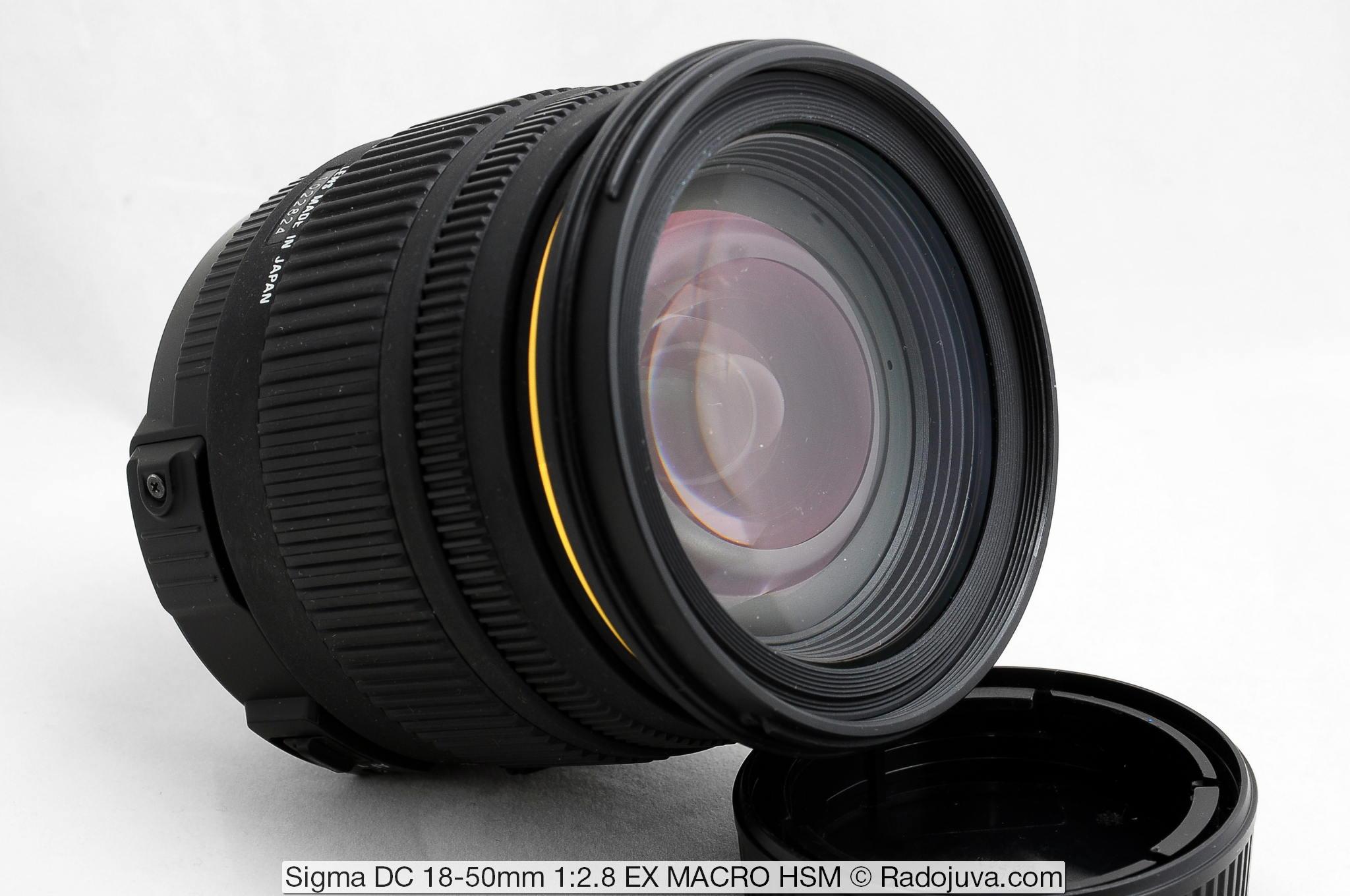 Sigma DC 18-50mm 1:2.8 EX MACRO HSM