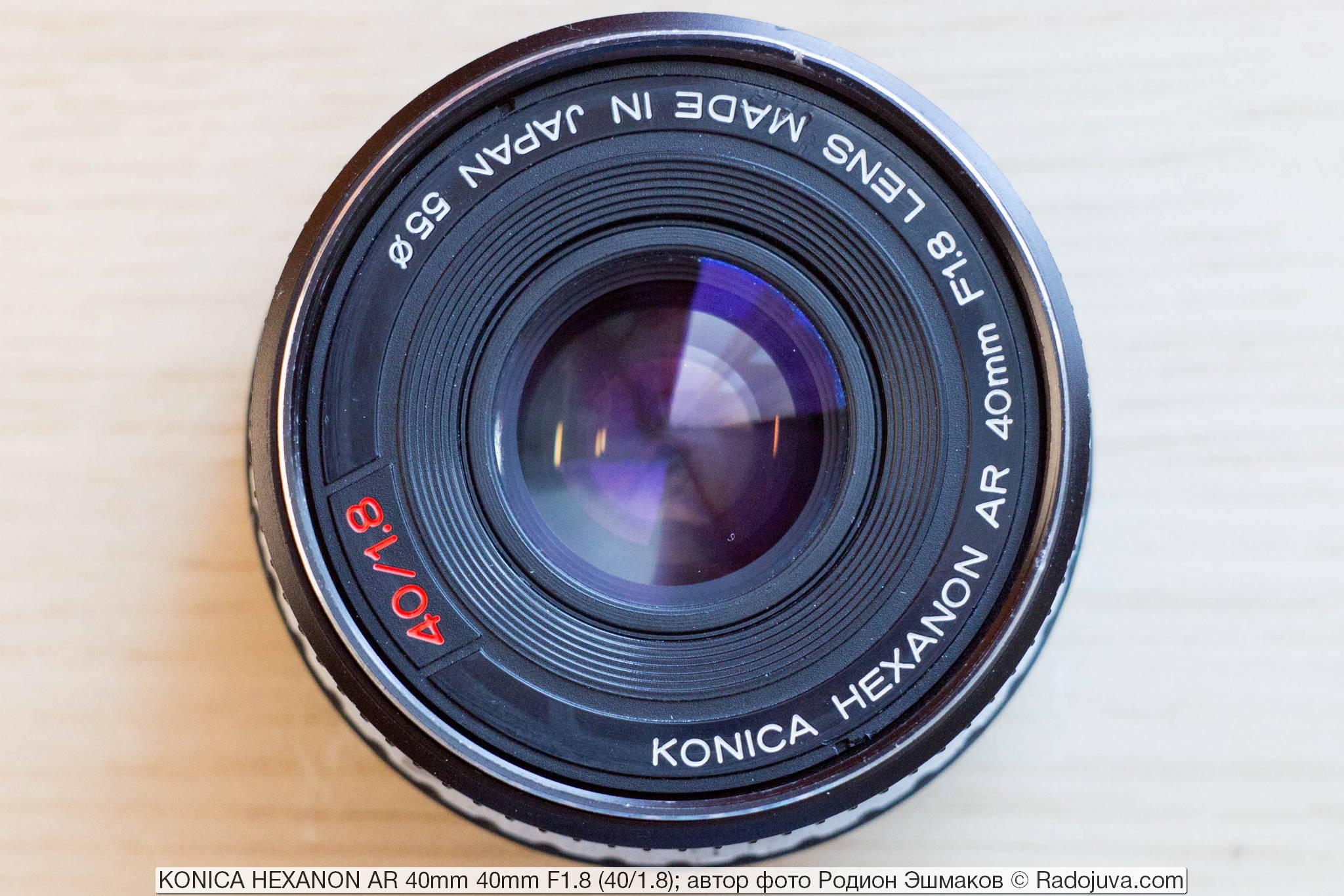 KONICA HEXANON AR 40mm 40mm F1.8 (40/1.8)