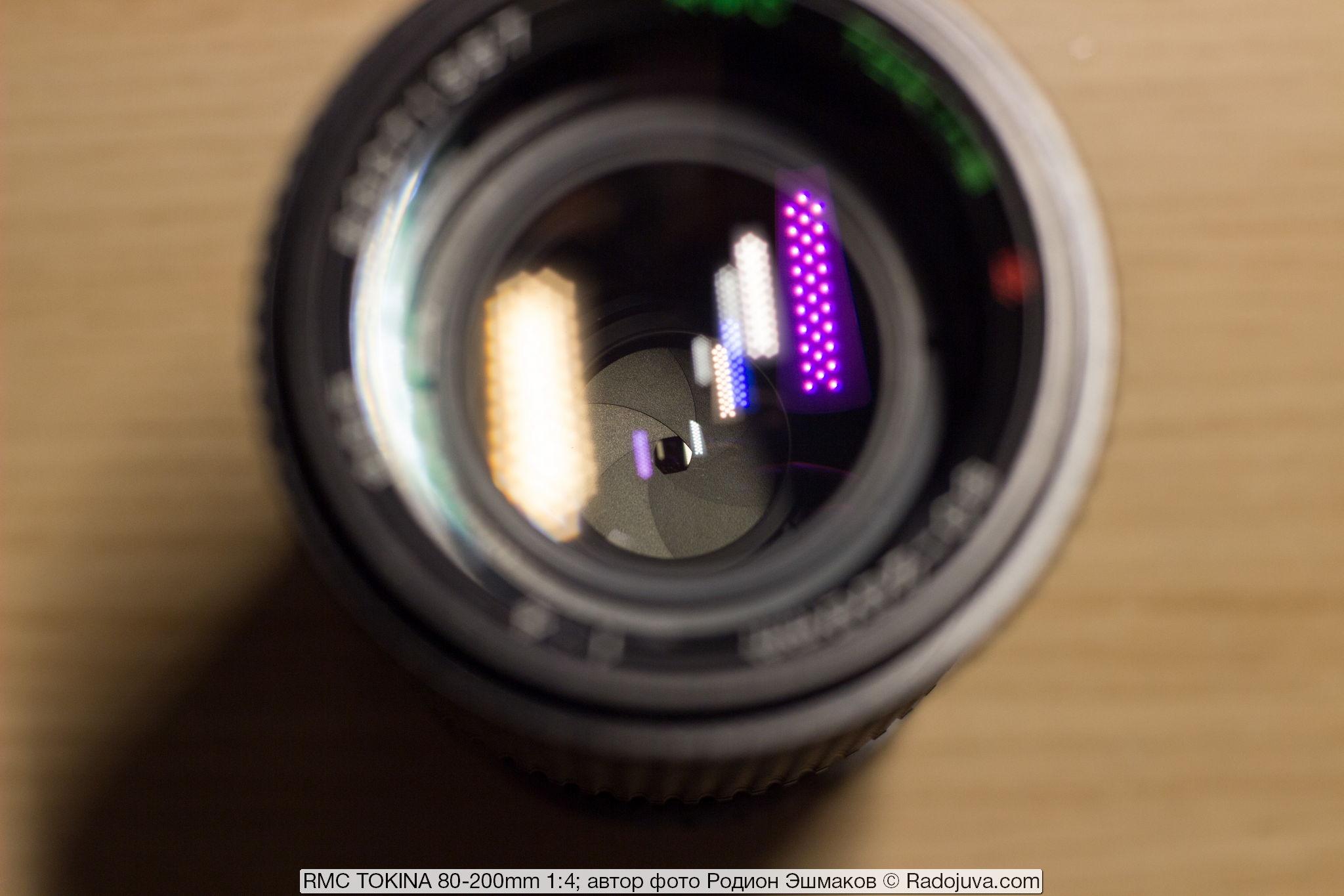 Вид закрытой диафрагмы объектива