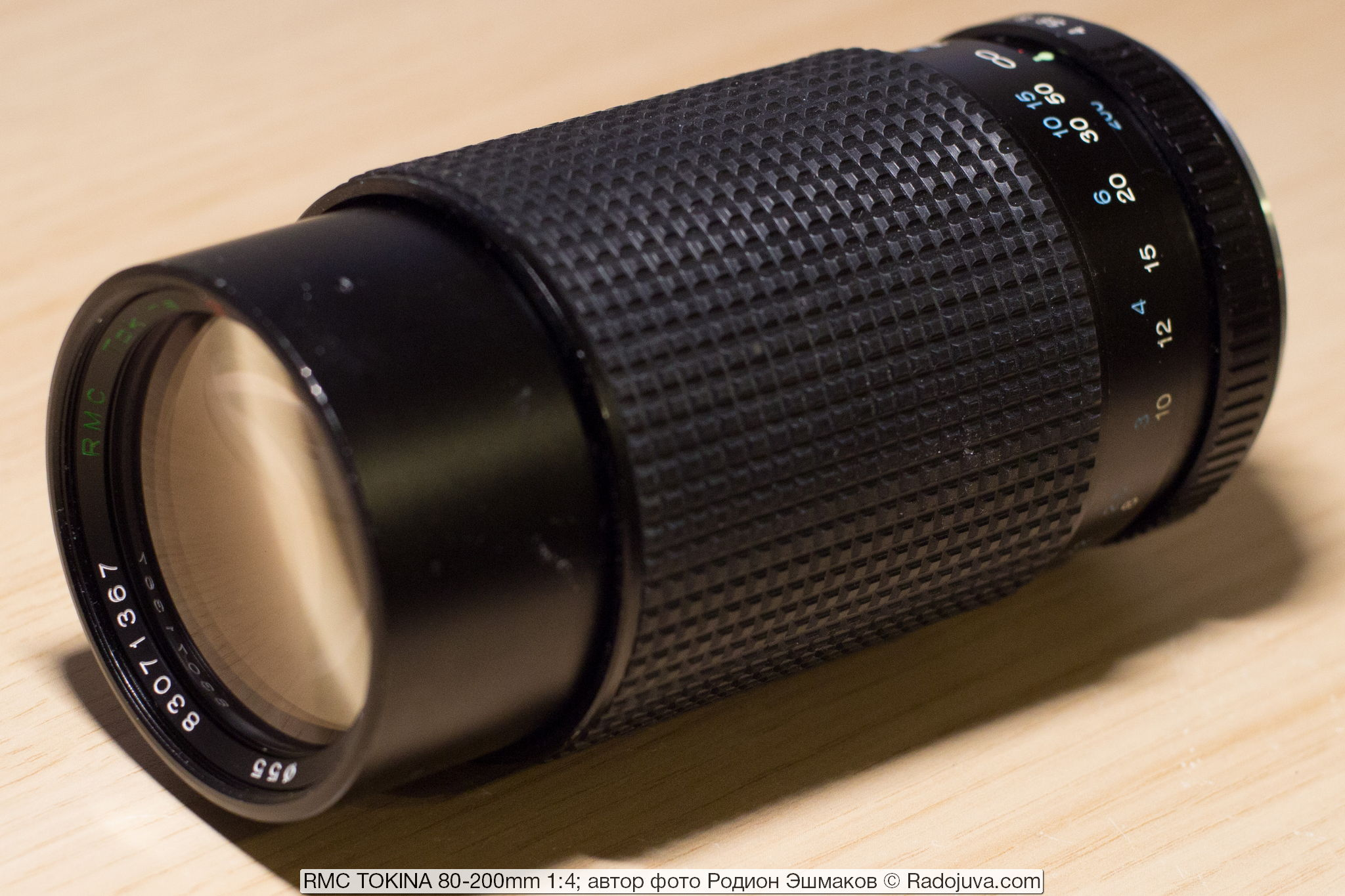 Вид объектива при фокусировке на бесконечность при 200 мм