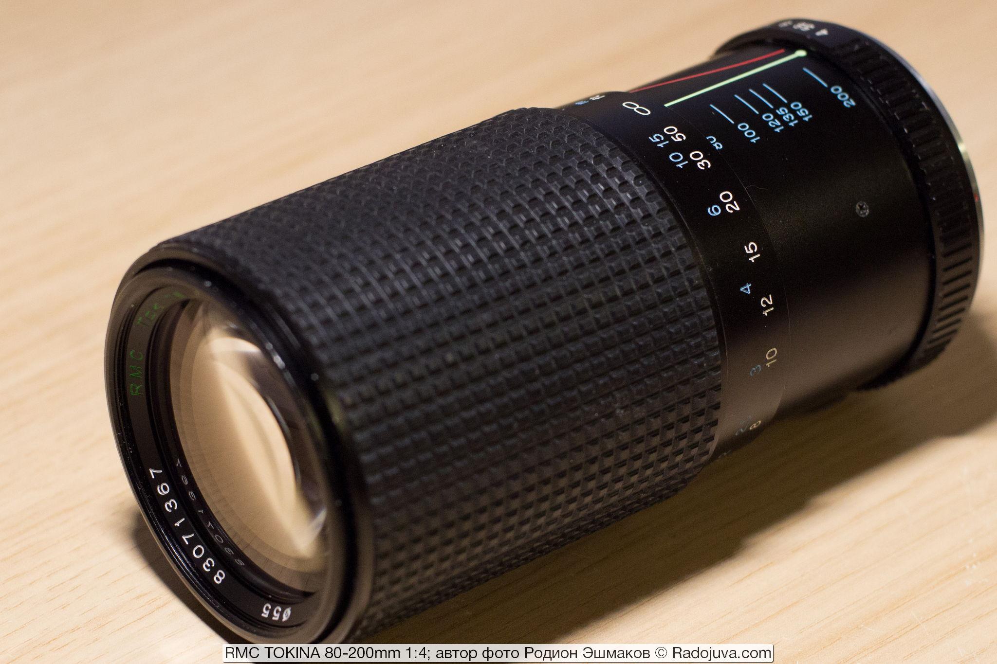 Вид объектива при фокусировке на бесконечность на 80 мм