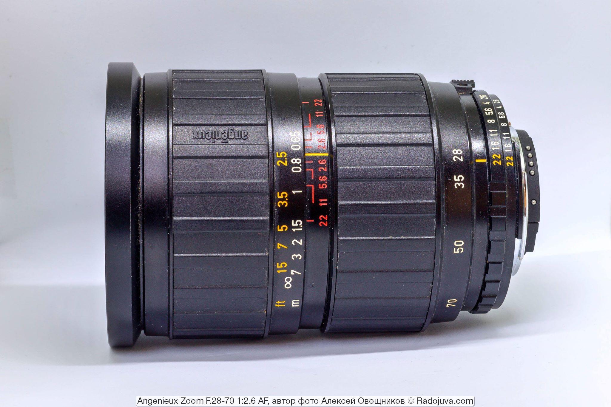 Angenieux Zoom F.28-70 1:2.6 AF