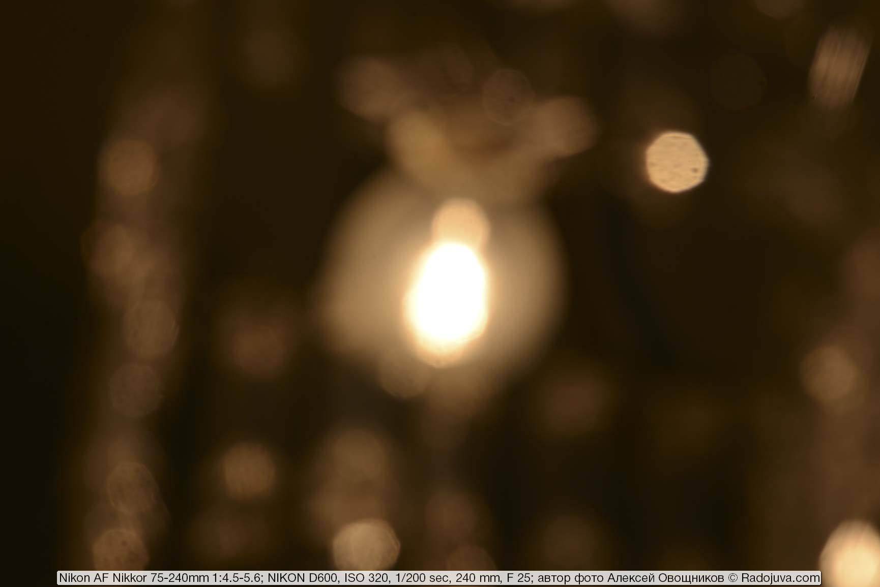 Nikon AF Nikkor 75-240mm 1:4.5-5.6 на прикрытой диафрагме