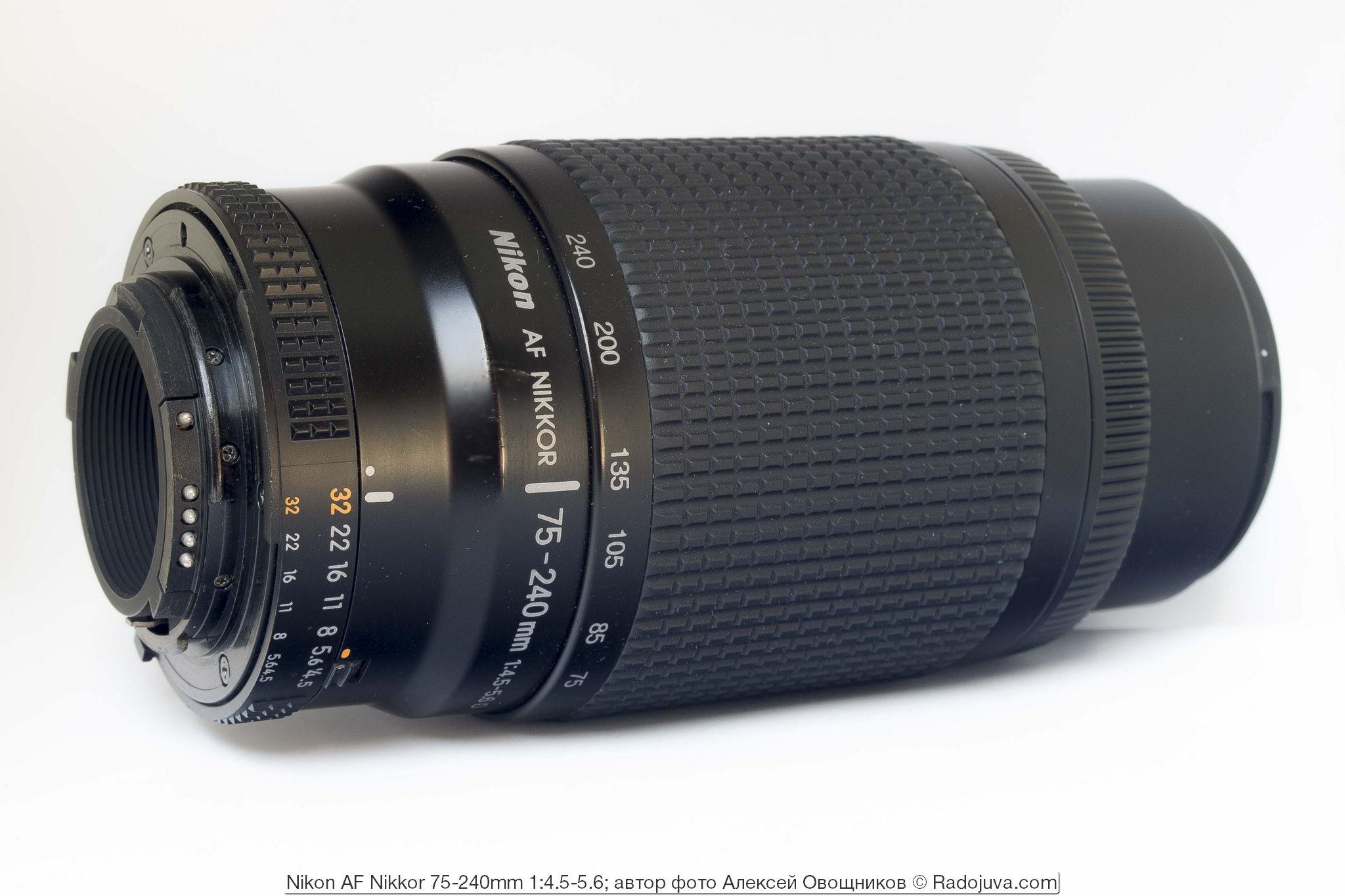 Nikon AF Nikkor 75-240mm 1:4.5-5.6
