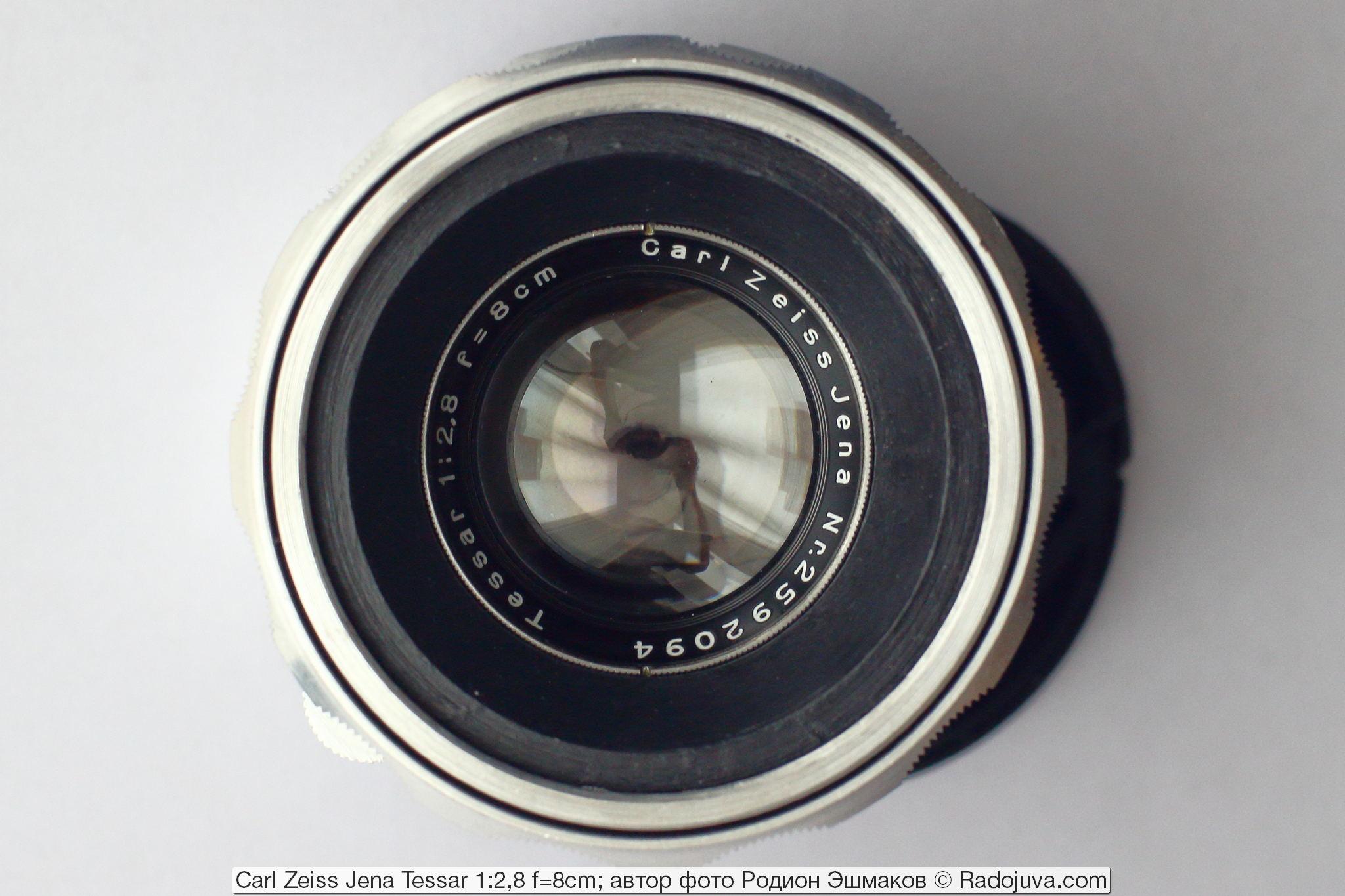 Вид адаптированного объектива Carl Zeiss Jena Tessar 1:2,8 f=8cm