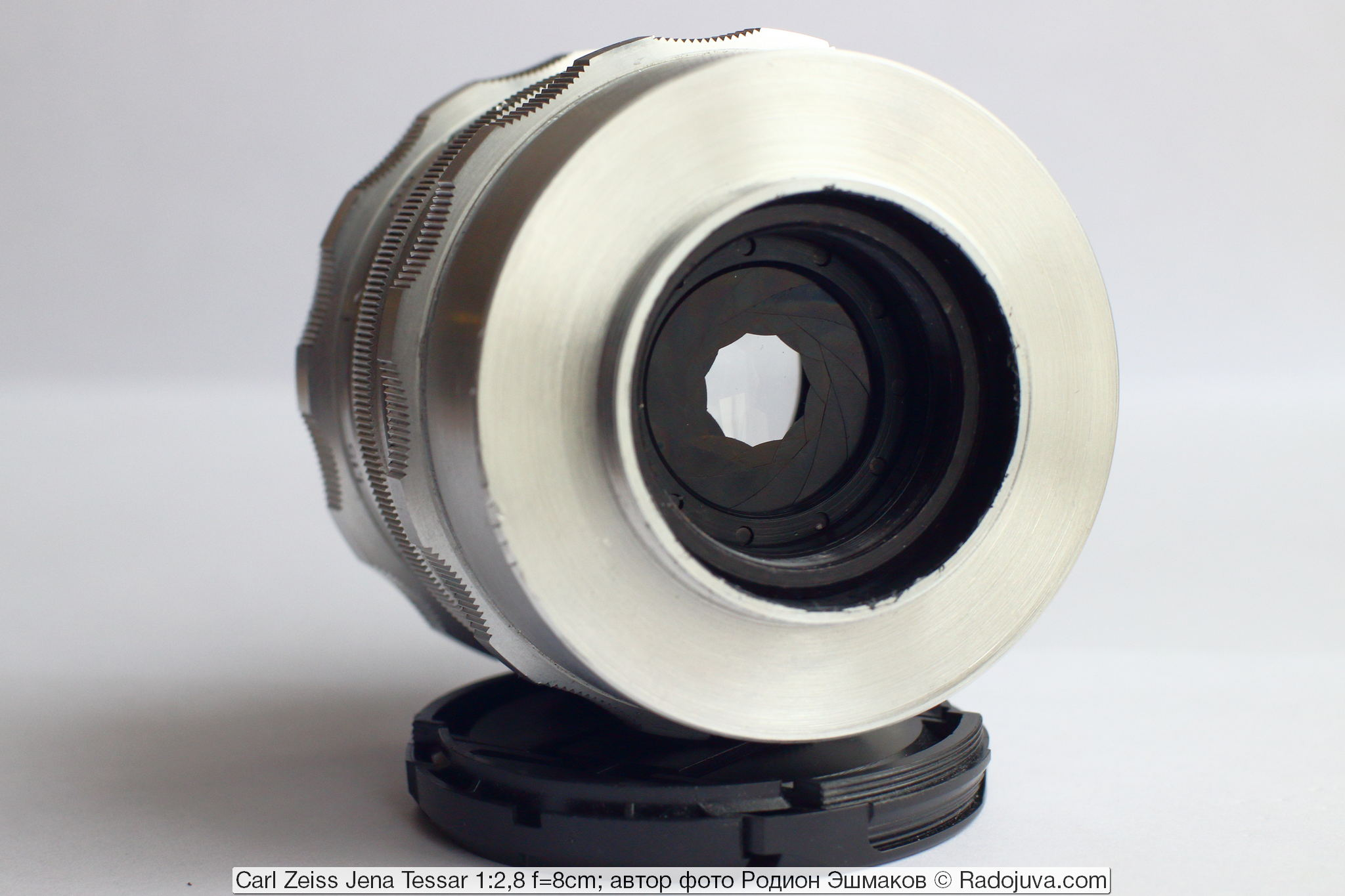 Вид на диафрагму объектива со стороны хвостовика.
