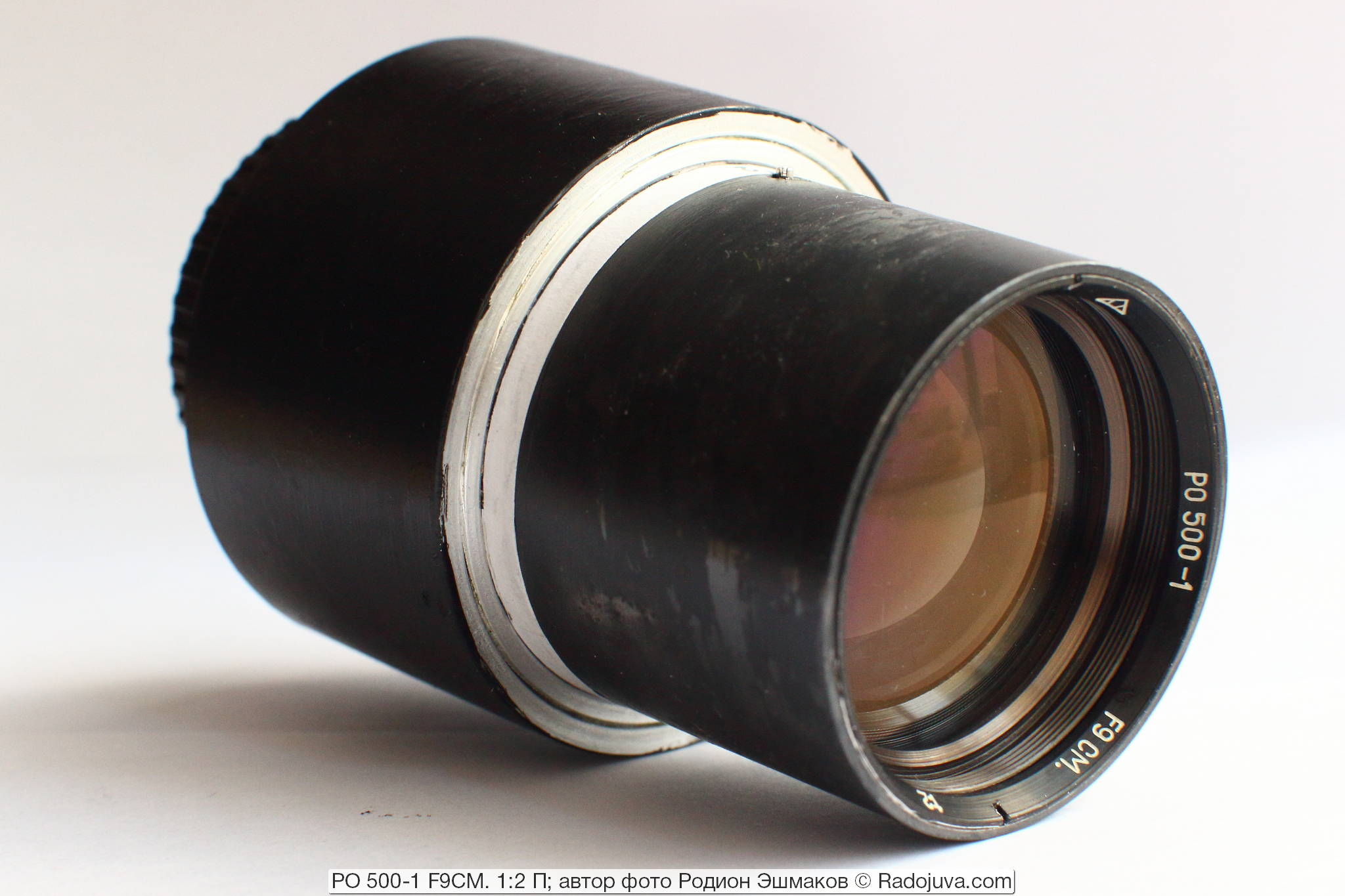 ro-500-new-lens-review-1