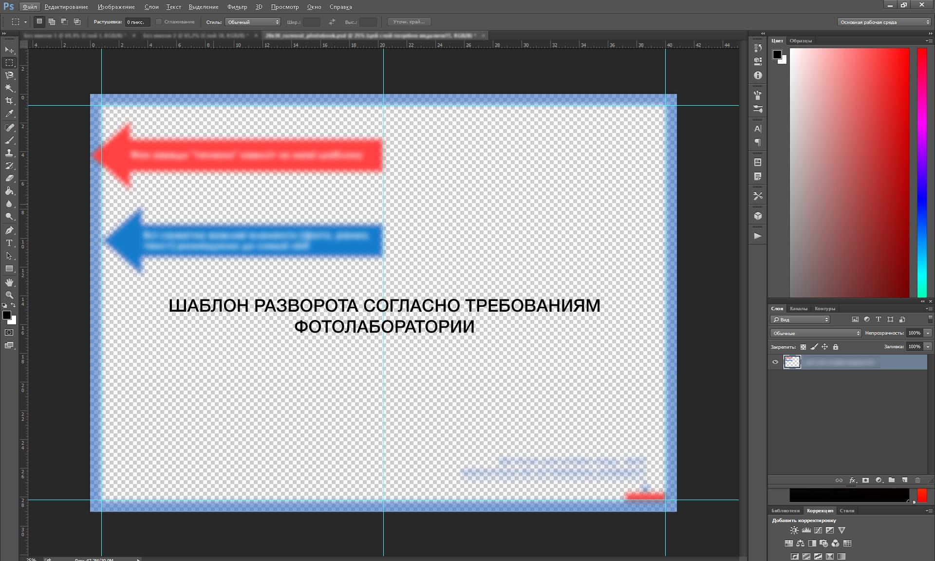 Файл с коллажом обычно появляется в стандартной папке 'Изображения' и подпапке 'Picasa'.