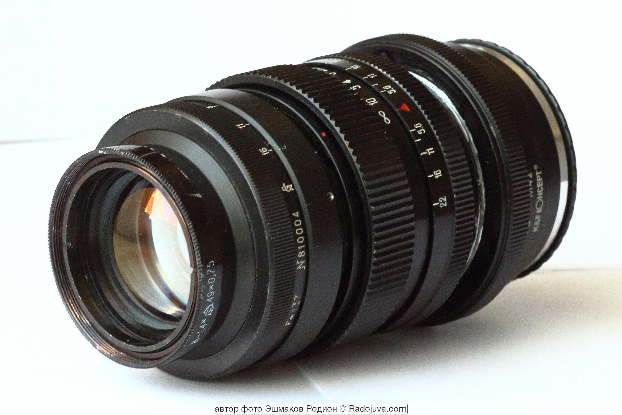 Вид адаптированного объектива с установленным комплектом переходных колец для использования с камерами Canon