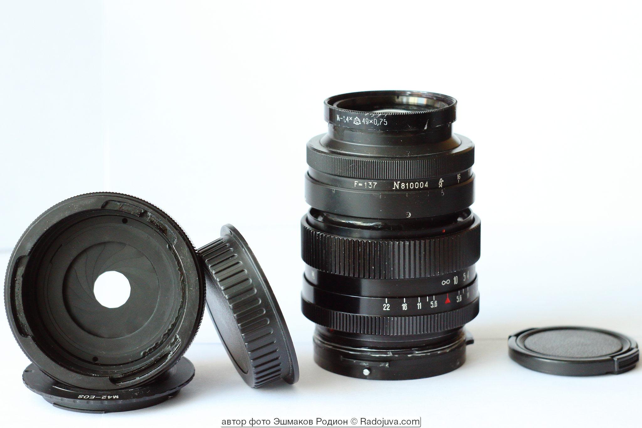 Адаптированный объектив и переходные кольца для установки на камеру Canon