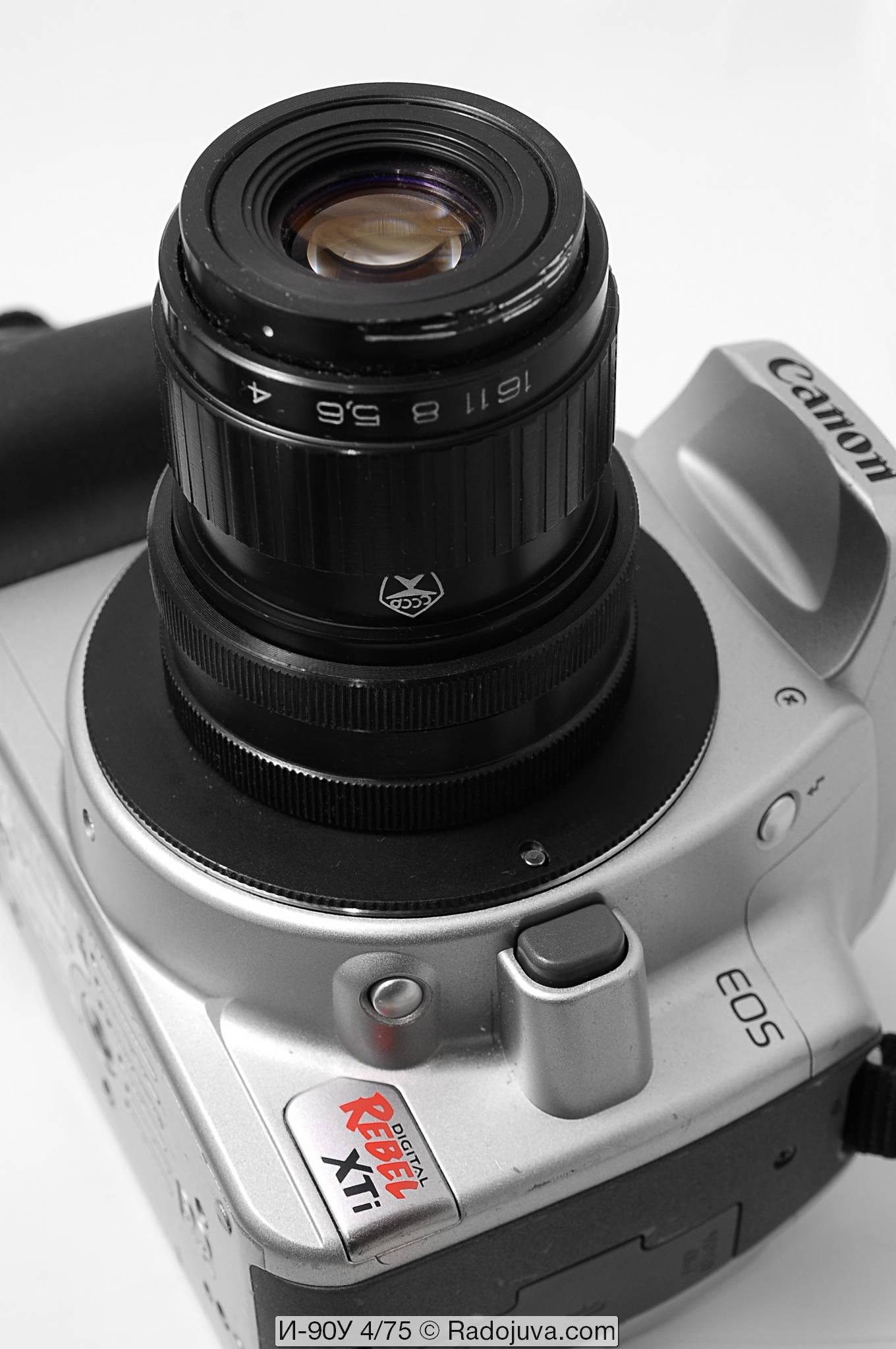 Индустар 90У 75 мм F4