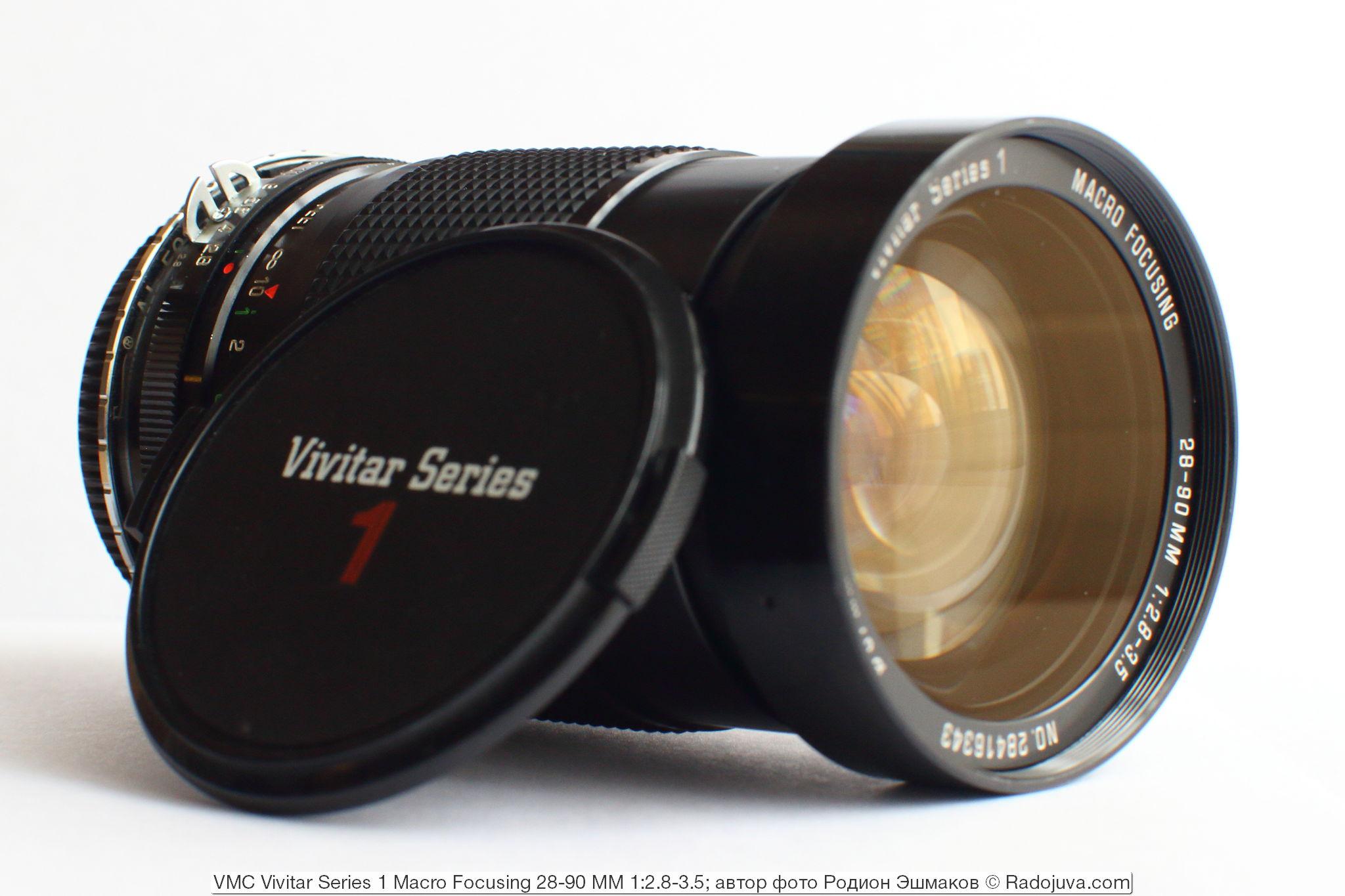 Вид объектива с надетым переходником Nikon F-Canon EF.