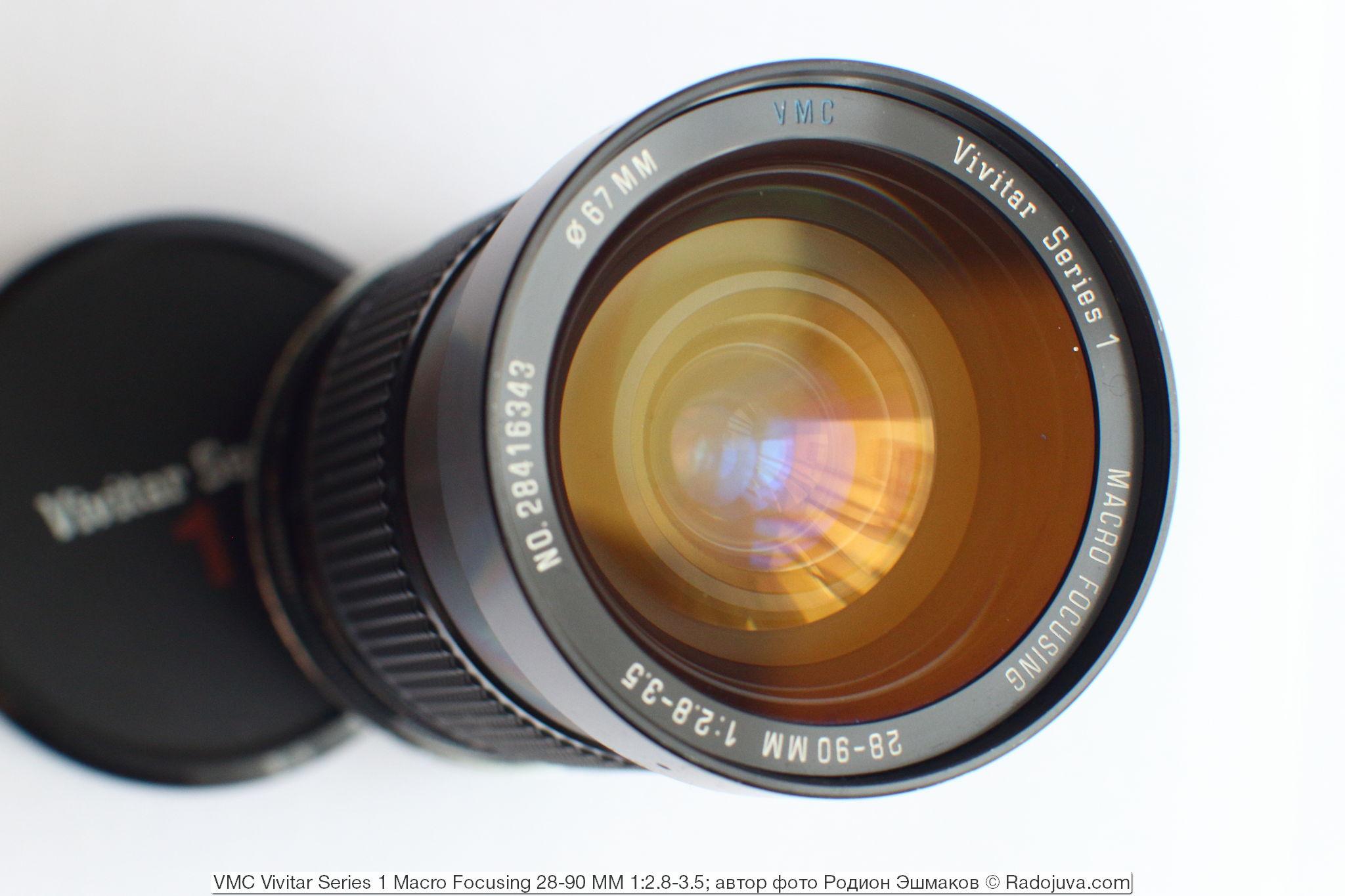 Вид объектива со стороны передней линзы при ФР 28 мм.