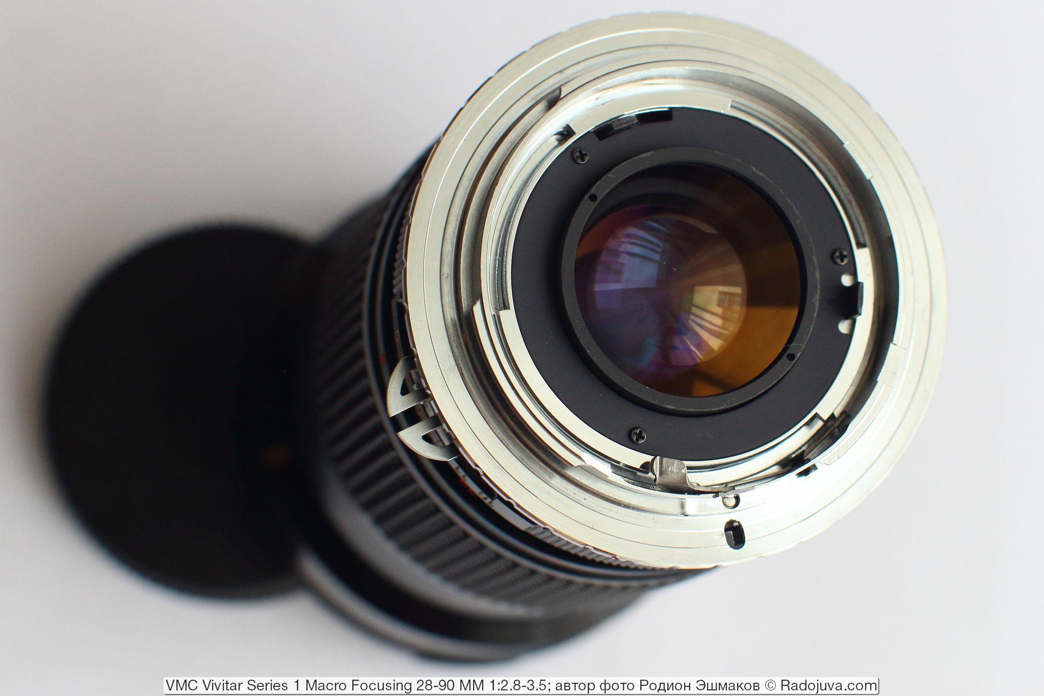 Задняя линза при фокусировке «на бесконечность» и ФР ~50 мм.
