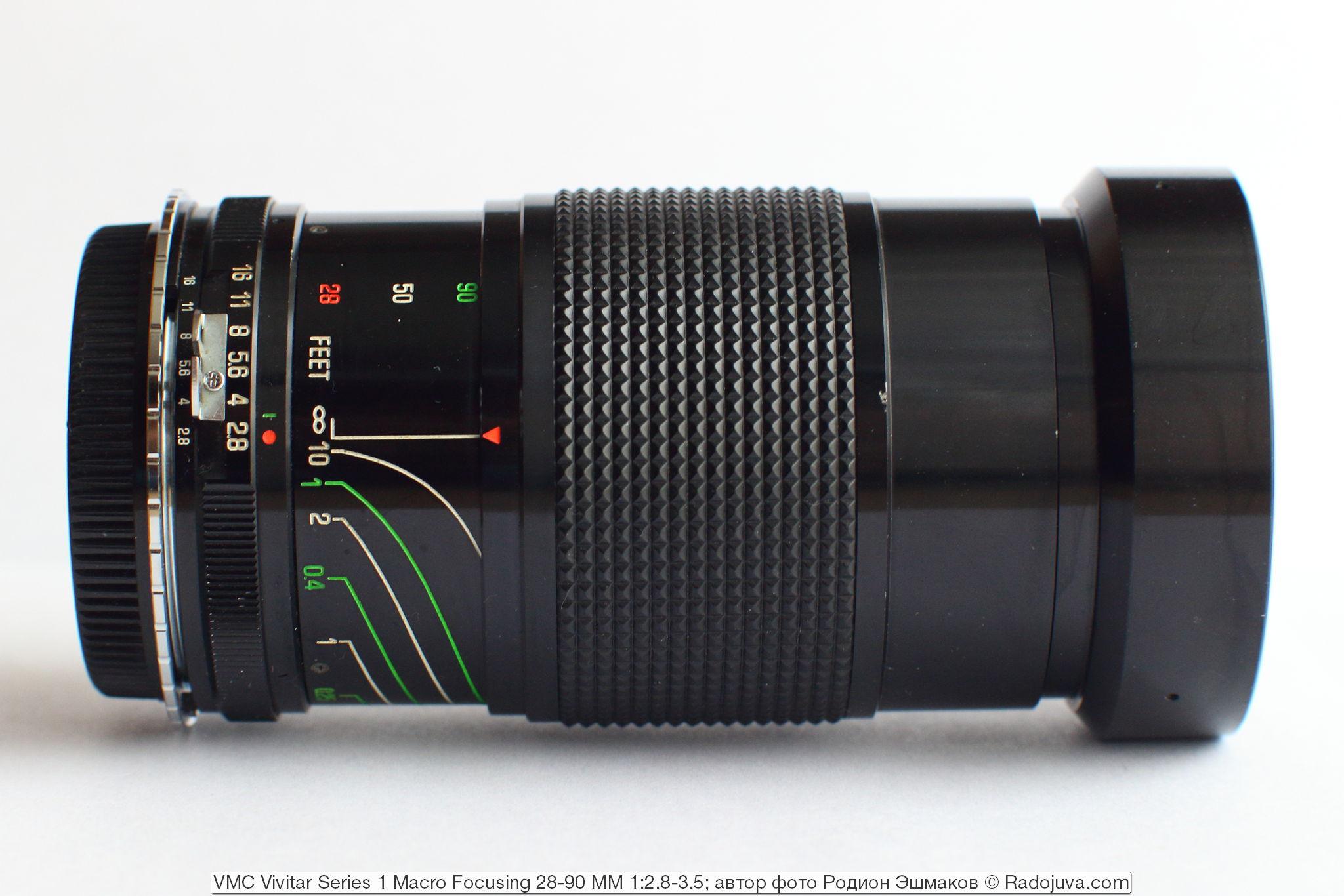 Вид объектива при установленном ФР 90 мм и фокусировке «на бесконечность».