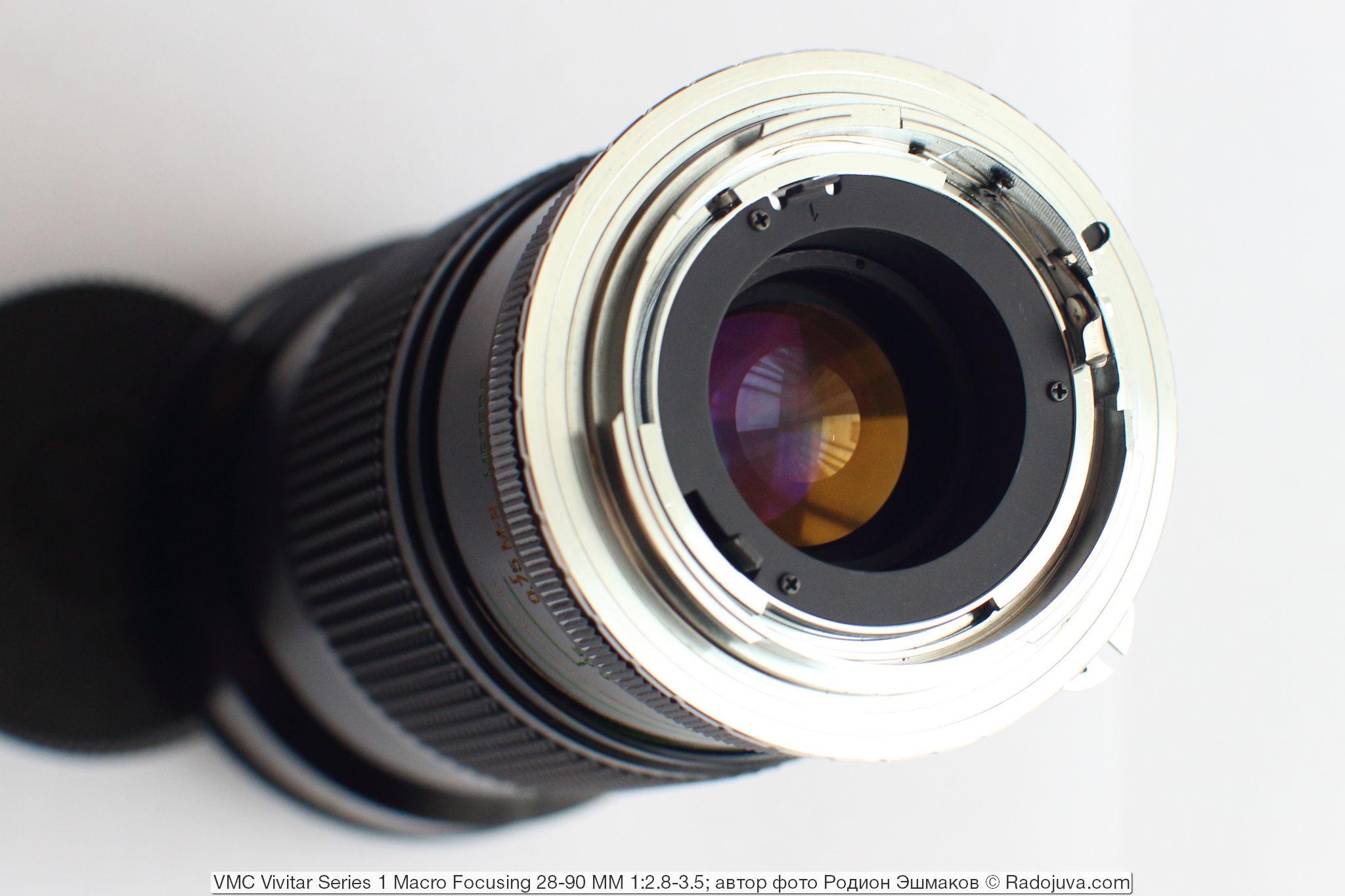 Задняя линза при фокусировке «на бесконечность» и ФР 28 мм.