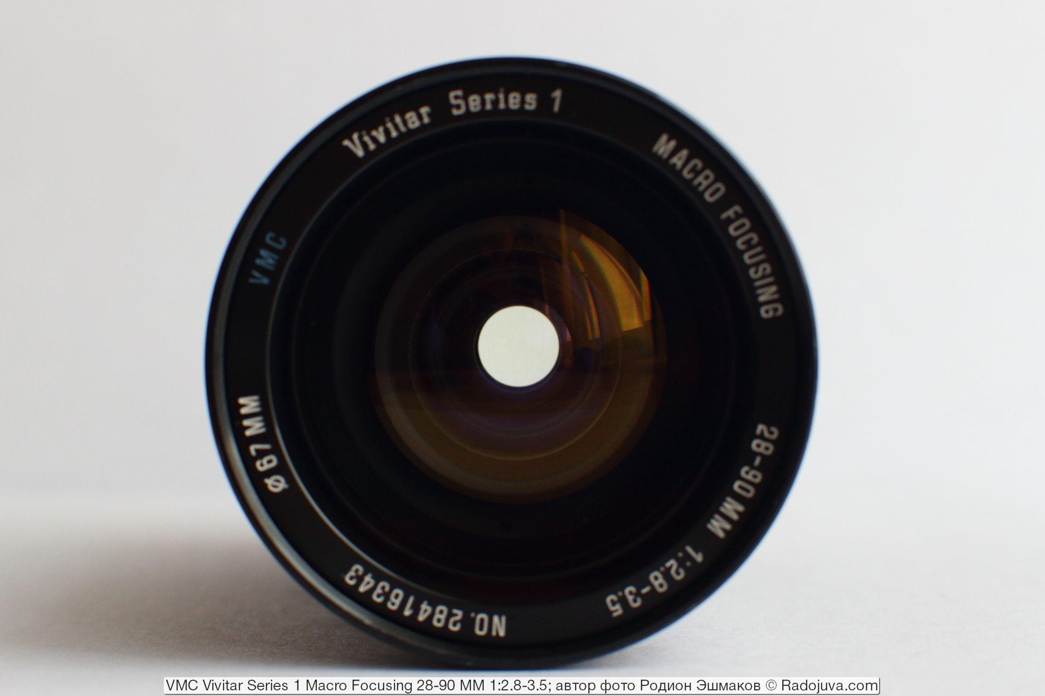 Вид на просвет со стороны передней линзы при ФР 28 мм и открытой диафрагме.