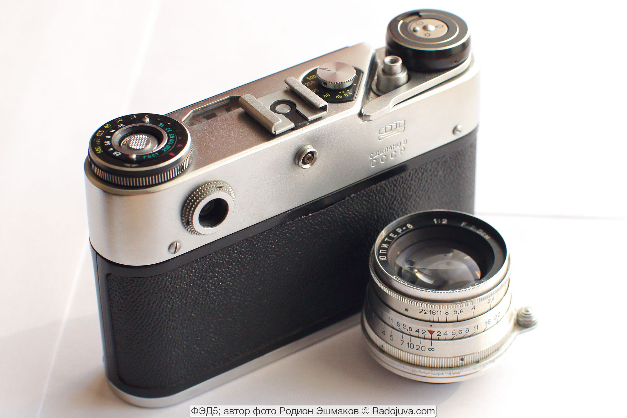Rear view of the FED-5 camera