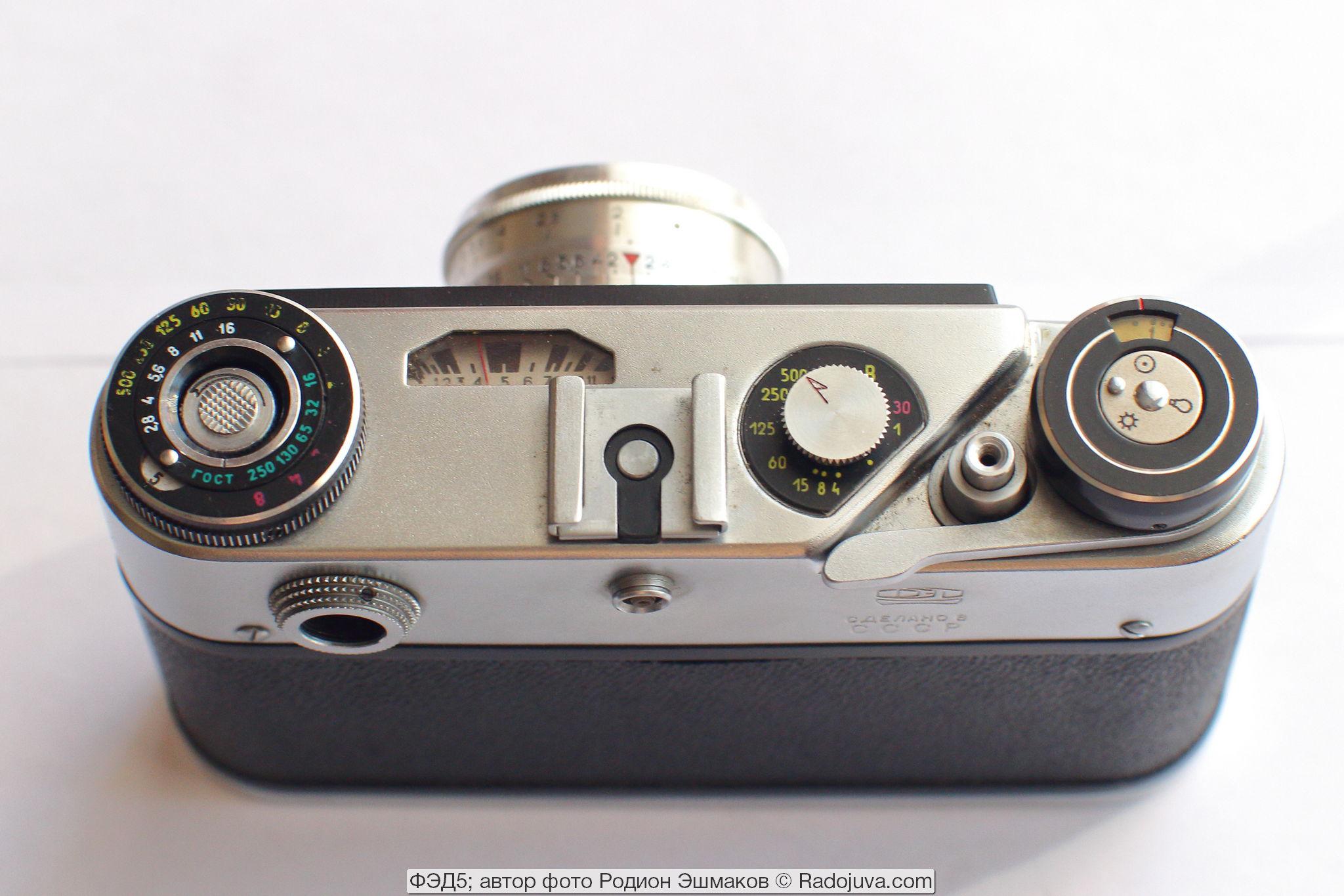Top panel FED-5 camera