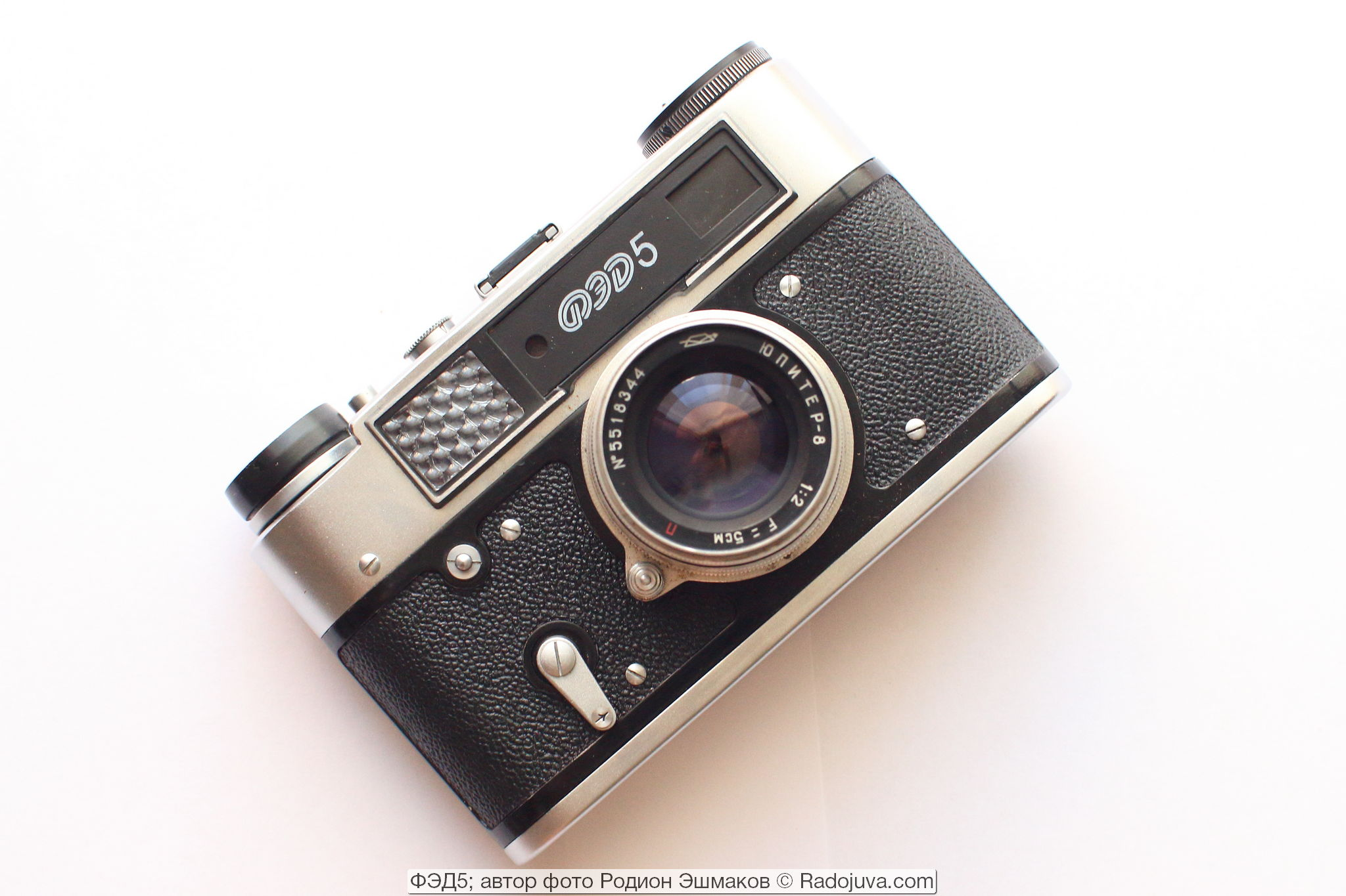 Appearance of the FED-5 camera with the Jupiter-8 lens