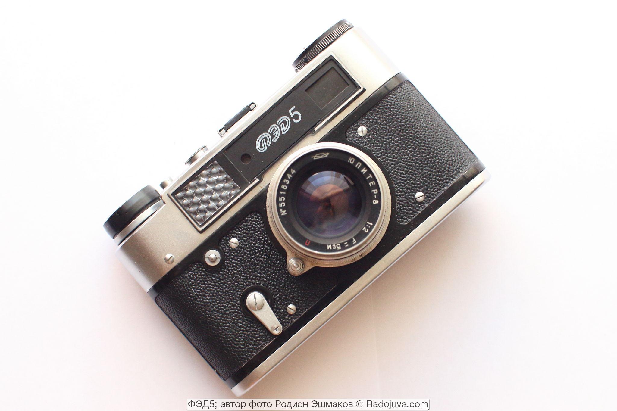 Внешний вид камеры ФЭД-5 с объективом «Юпитер-8»
