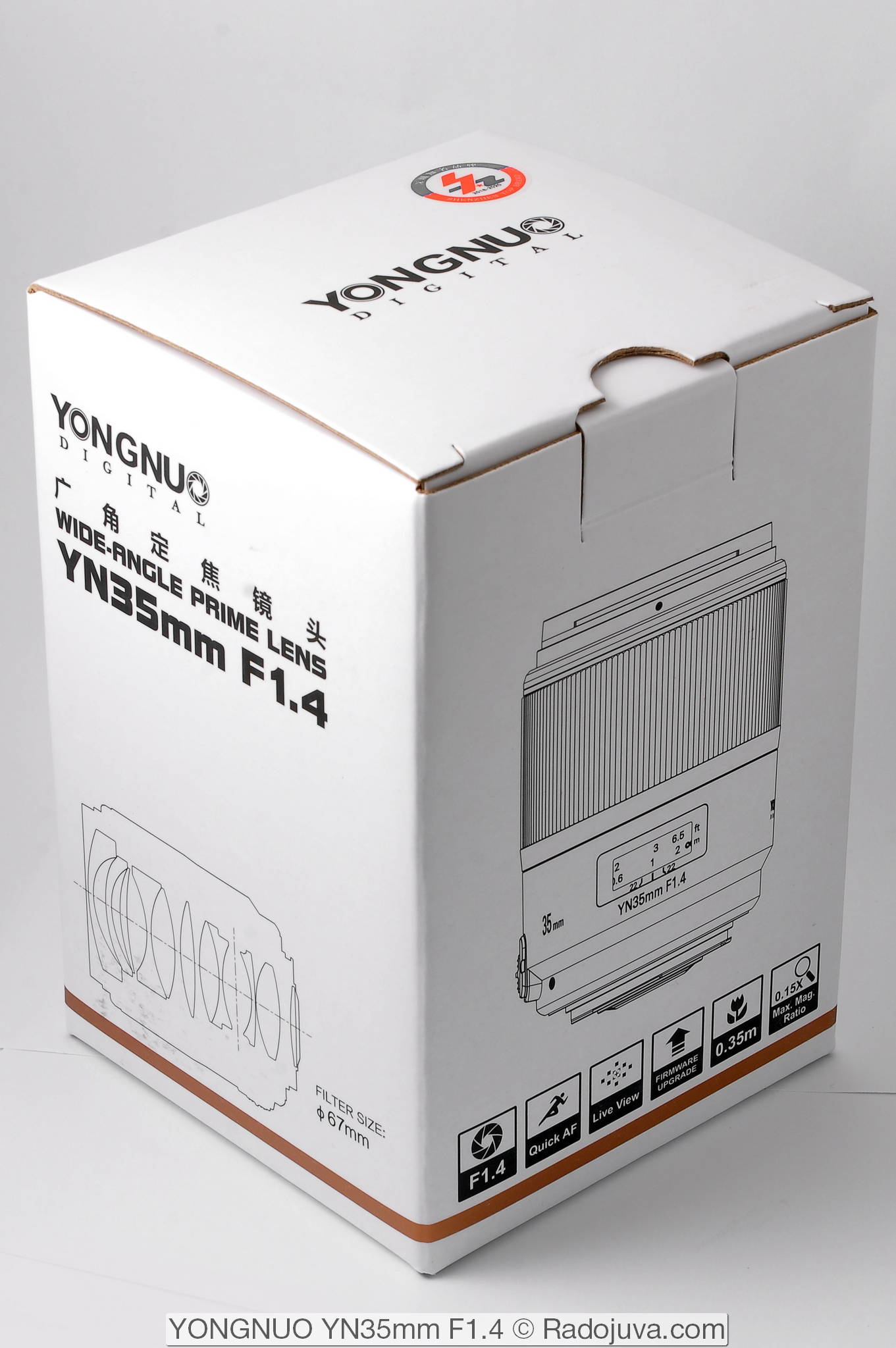 Коробка от YONGNUO YN35mm F1.4