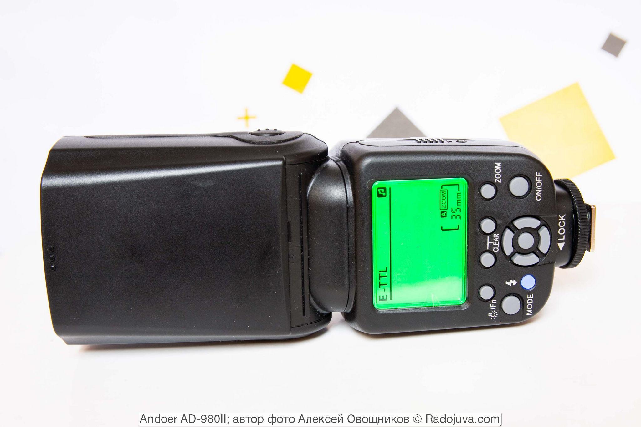 Andoer AD-980II