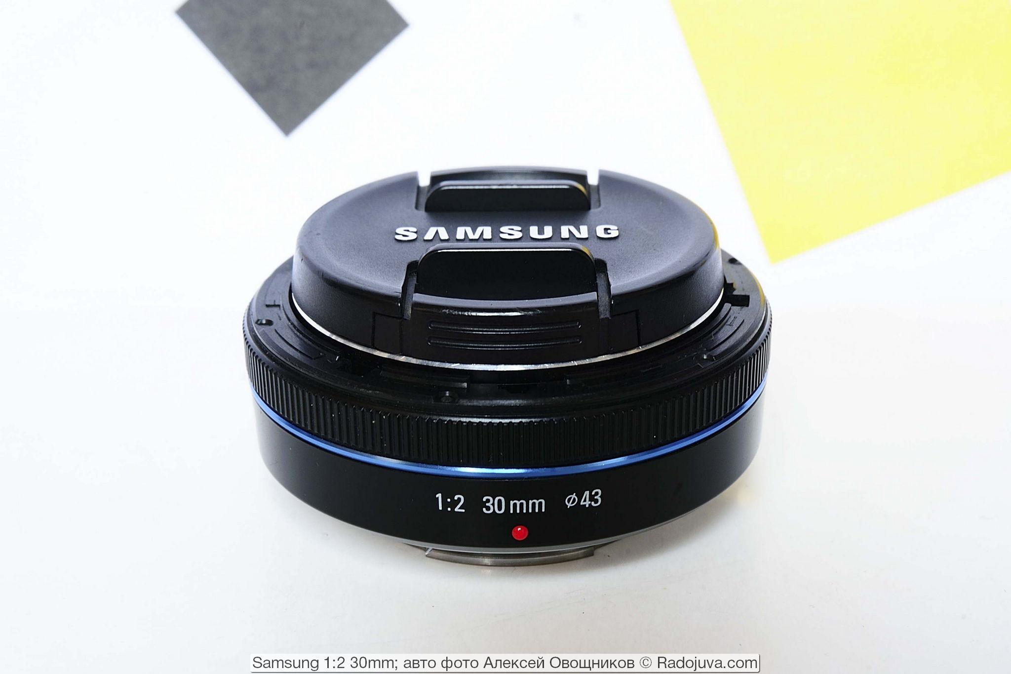 Объектив Samsung NX 30 mm F1:2 и немного о системе Samsung NX.