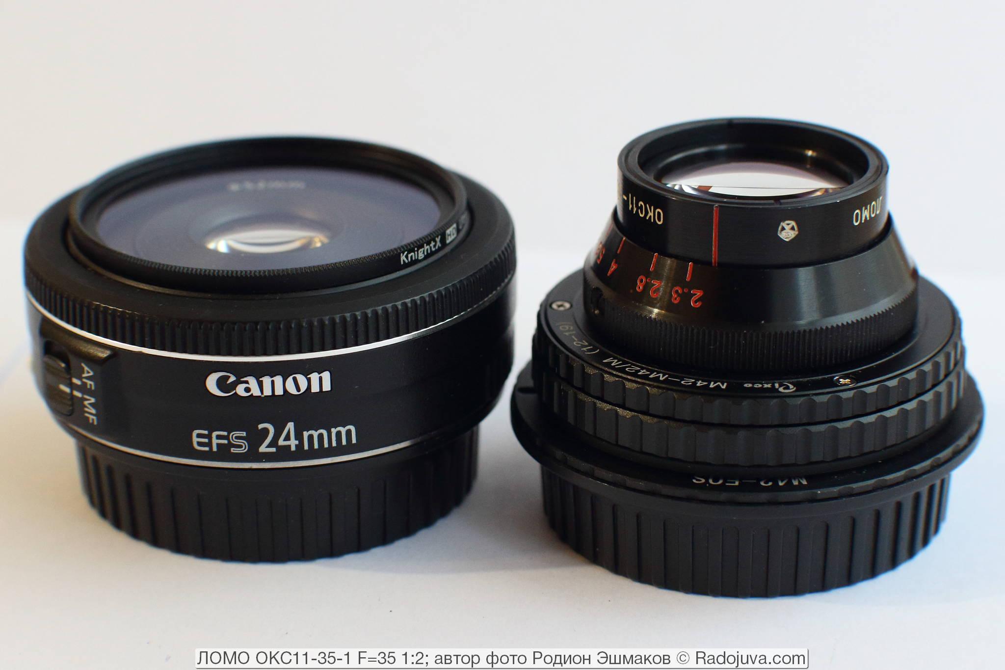 Адаптированный ОКС11-35-1 в сравнении с Canon EF-S 24/2.8 STM. Виден знак качества на кинообъективе.