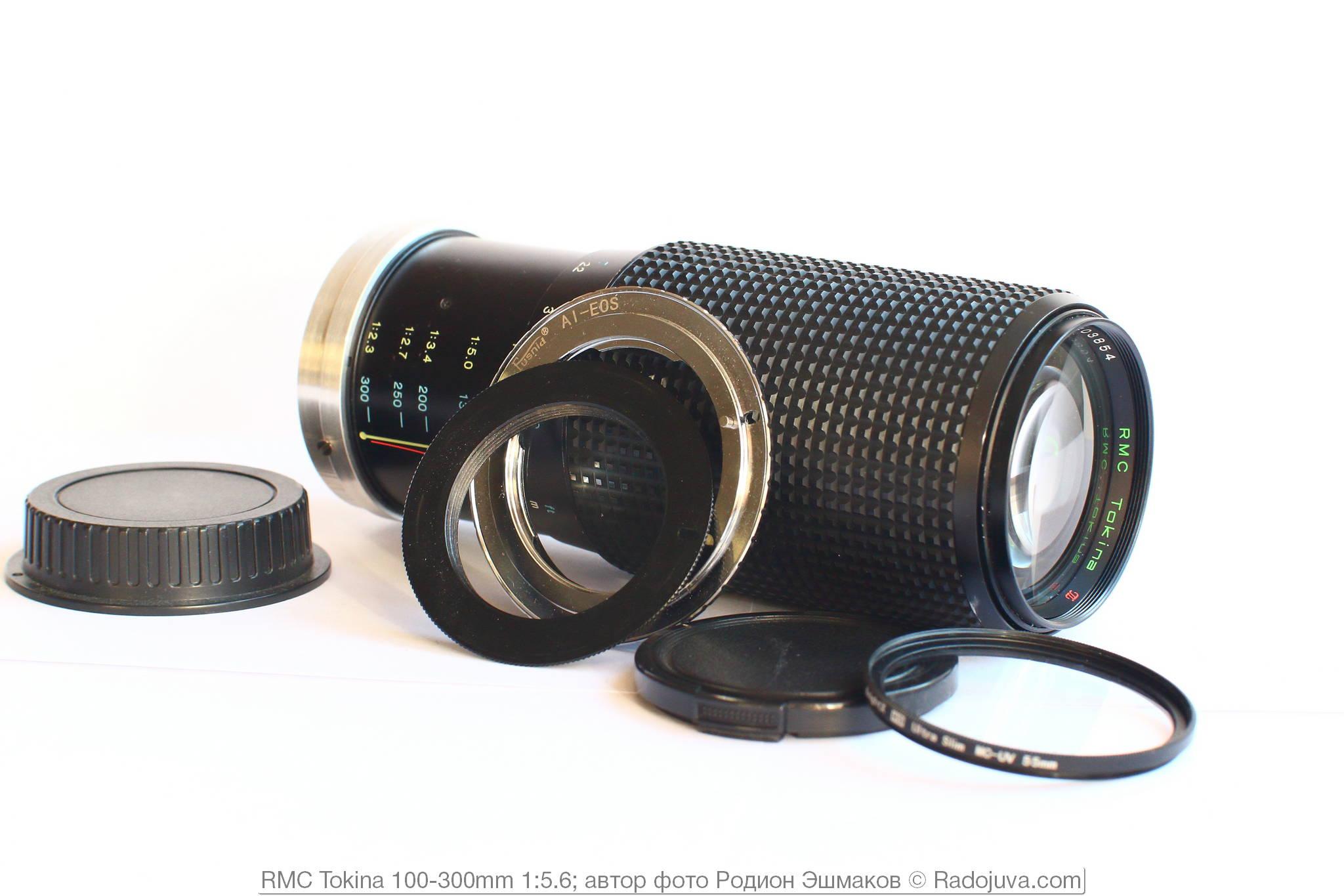 RMC Tokina 100-300mm 1:5.6