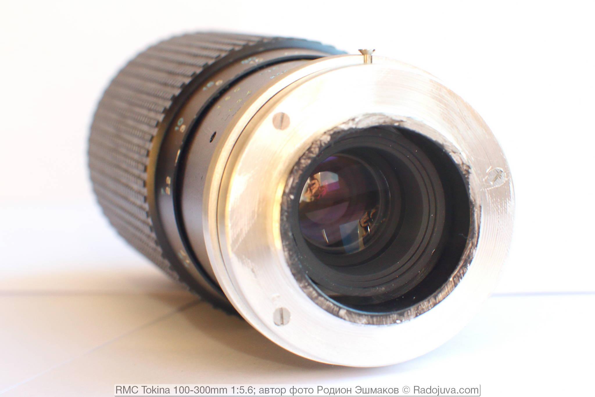Дюралюминиевый задник переделанного объектива с резьбой М42
