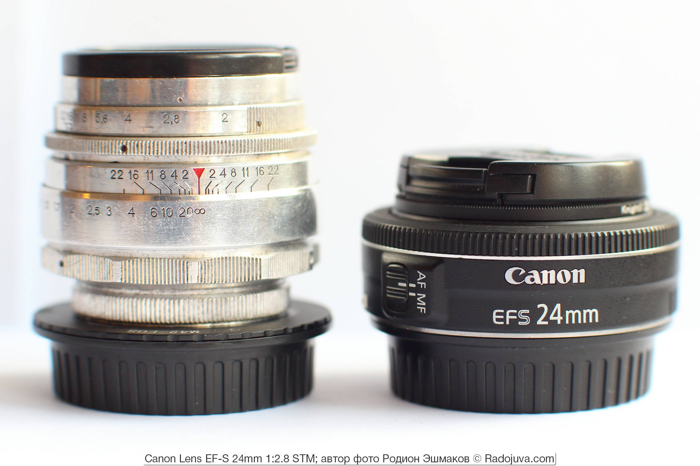 Полвека разницы: Гелиос-44 и Canon EF-S 24/2.8 STM.