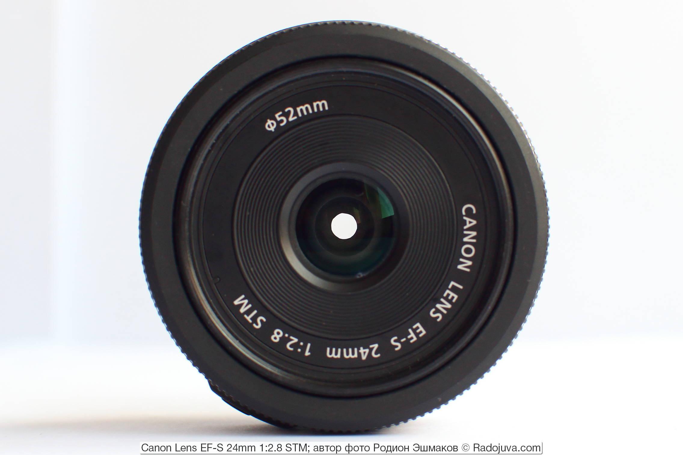 Почти идеально круглое отверстие диафрагмы Canon EF-S 24/2.8 STM.