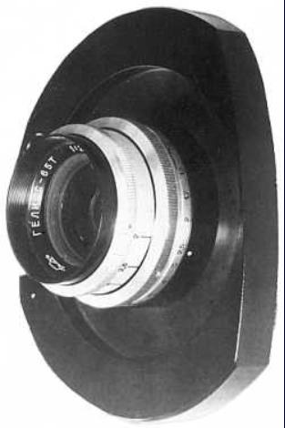 Фото Гелиос-65Т в оригинальном заводском исполнении