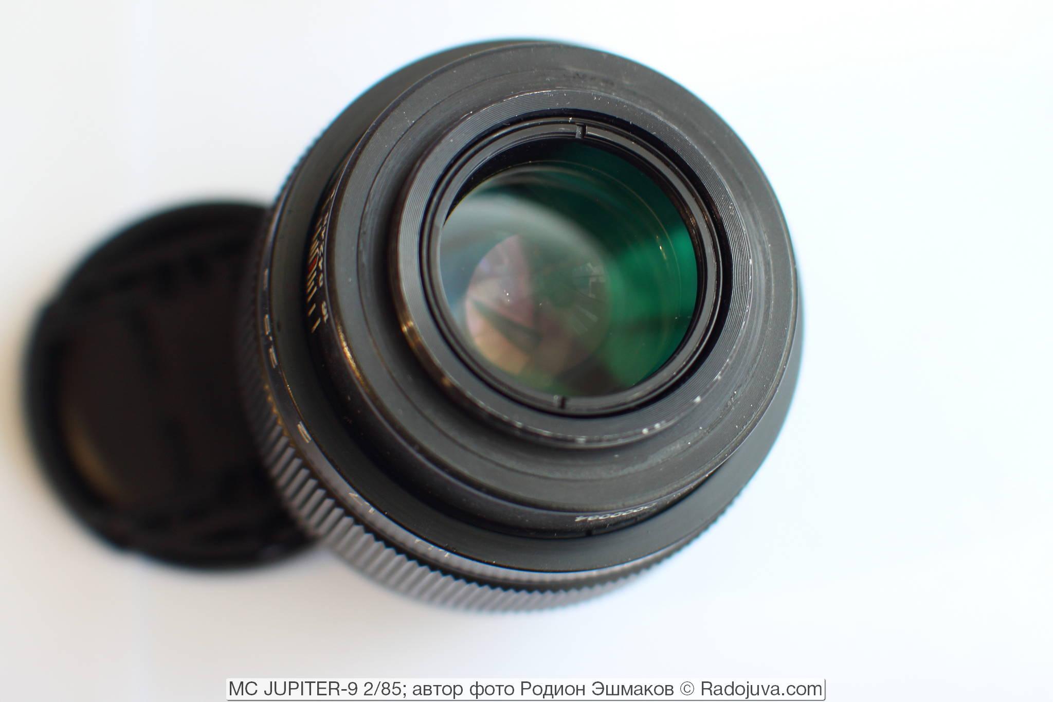 Выдает наличие МС зеленый отблеск задней линзы. MC Jupiter-9 2/85