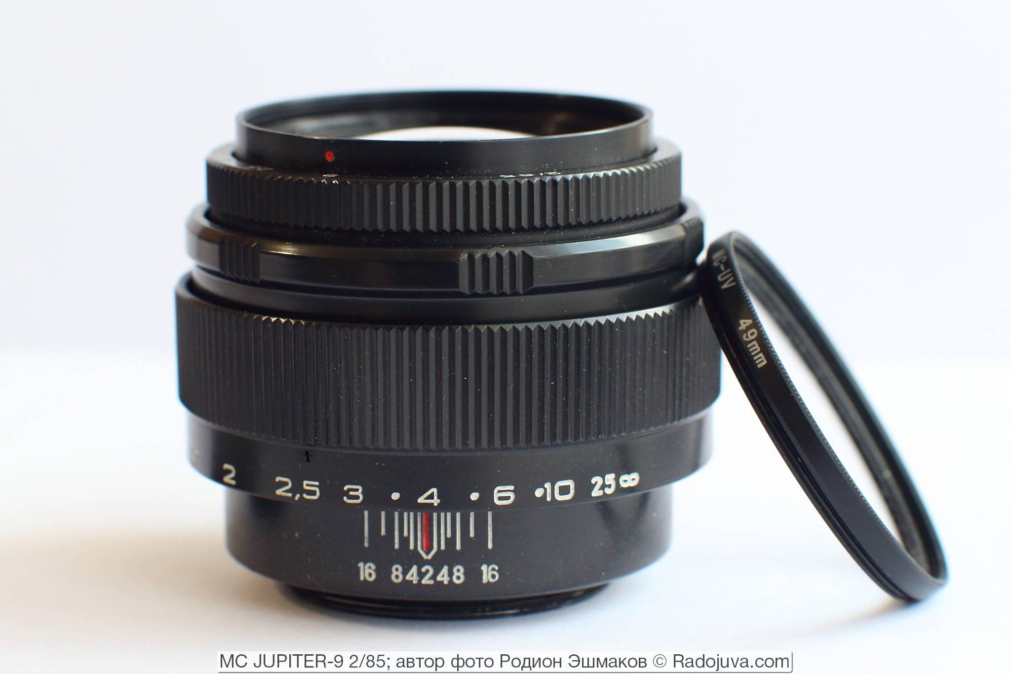 А сбоку - тем более не различить с не-МС версией. MC Jupiter-9 2/85