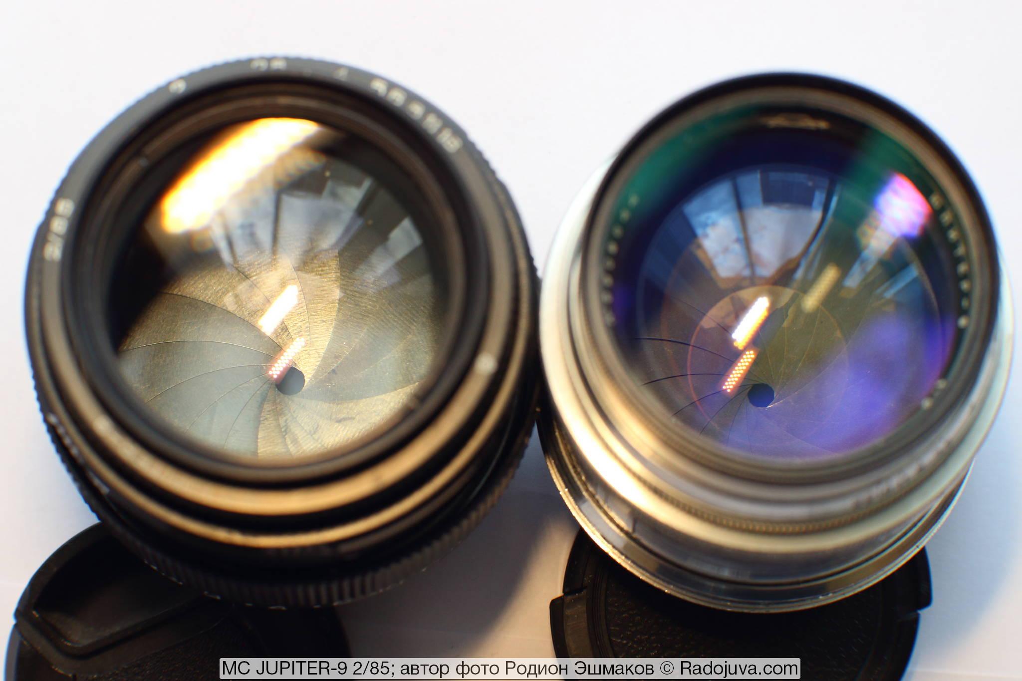 Блестящая диафрагма ЛЗОС MC Jupiter-9 2/85 в сравнении с черненой ЮПИТЕР-9 1:2 F=8.5см