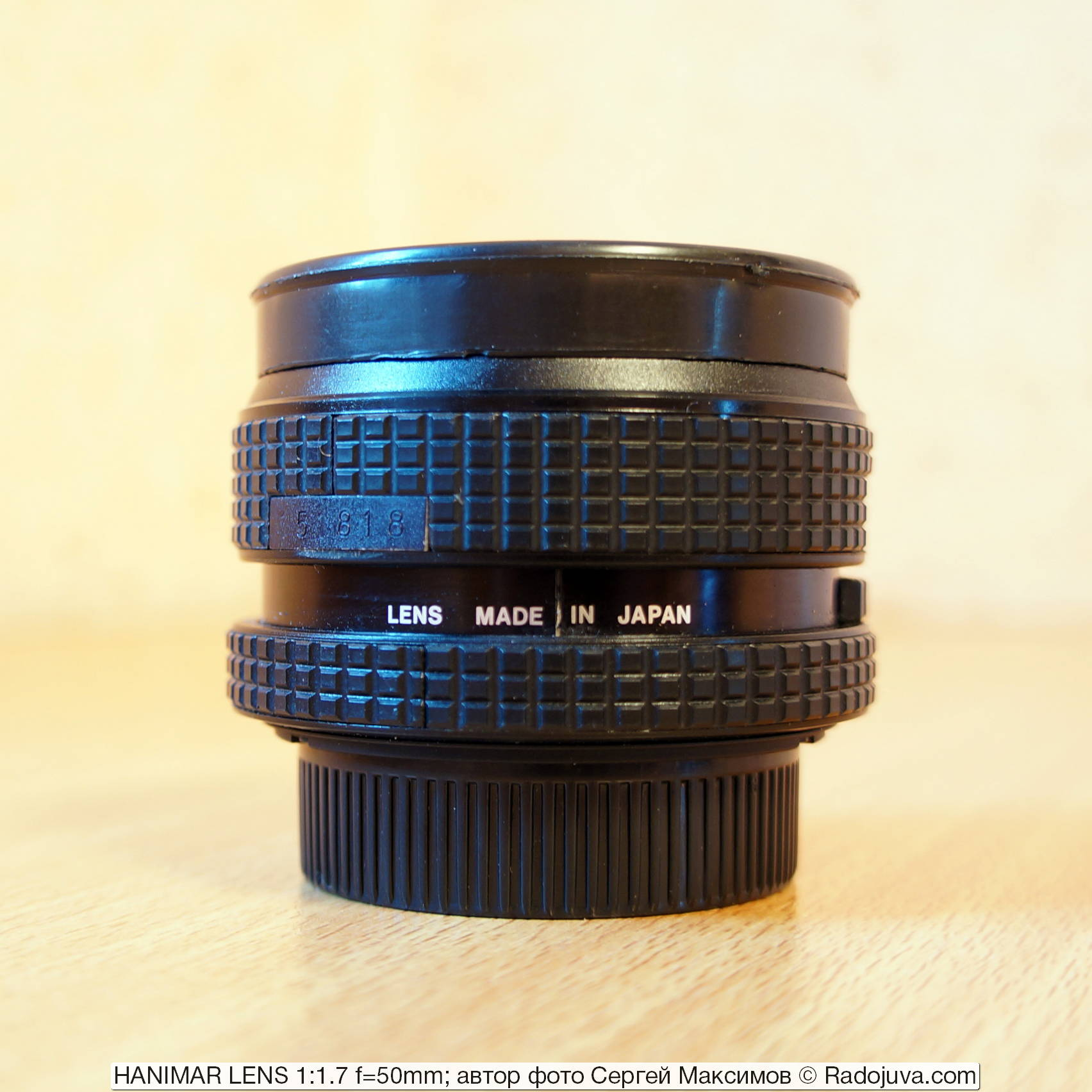 HANIMAR LENS 1:1.7 f=50mm