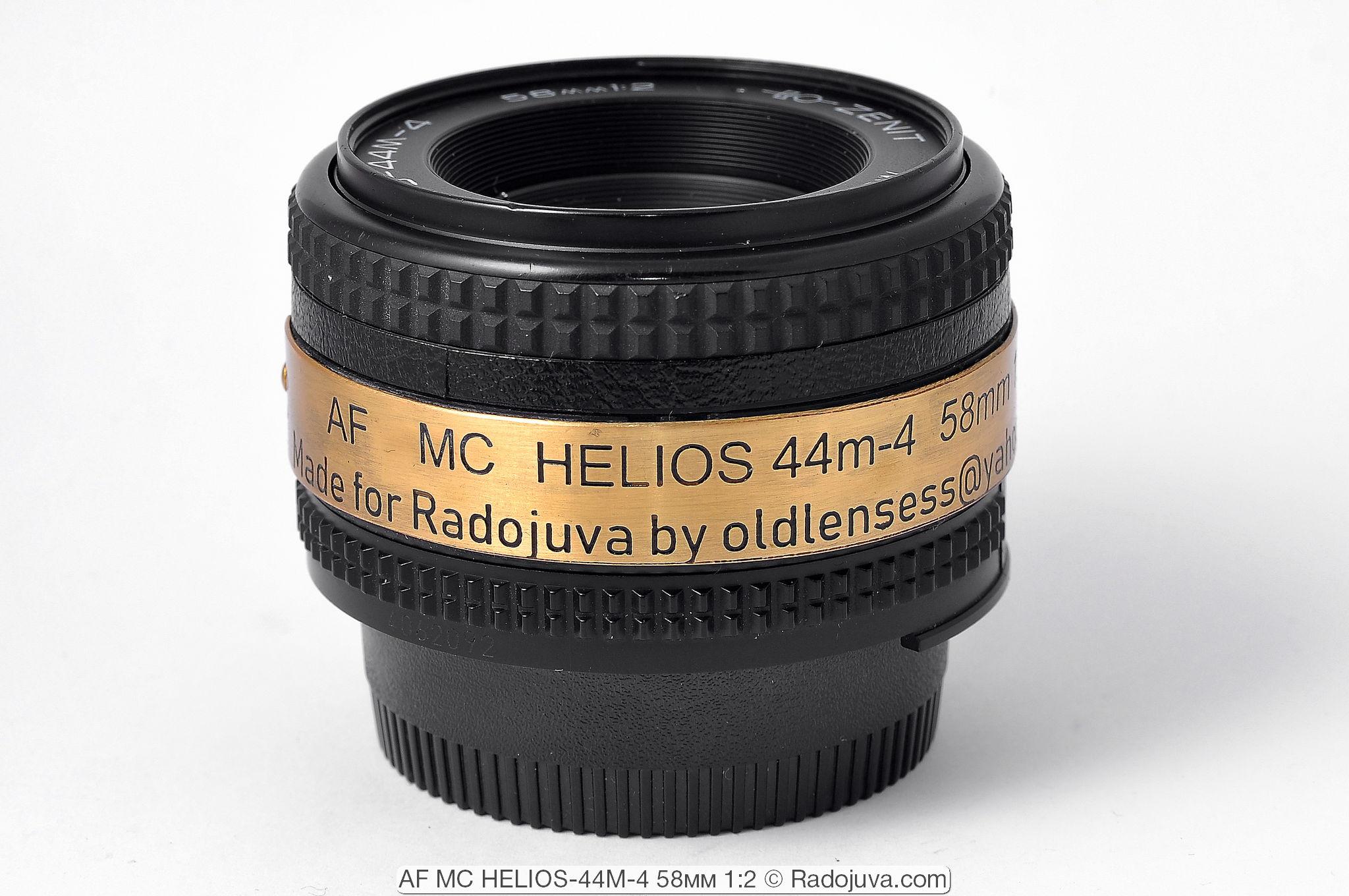AF MC HELIOS-44M-4 58mm 1:2
