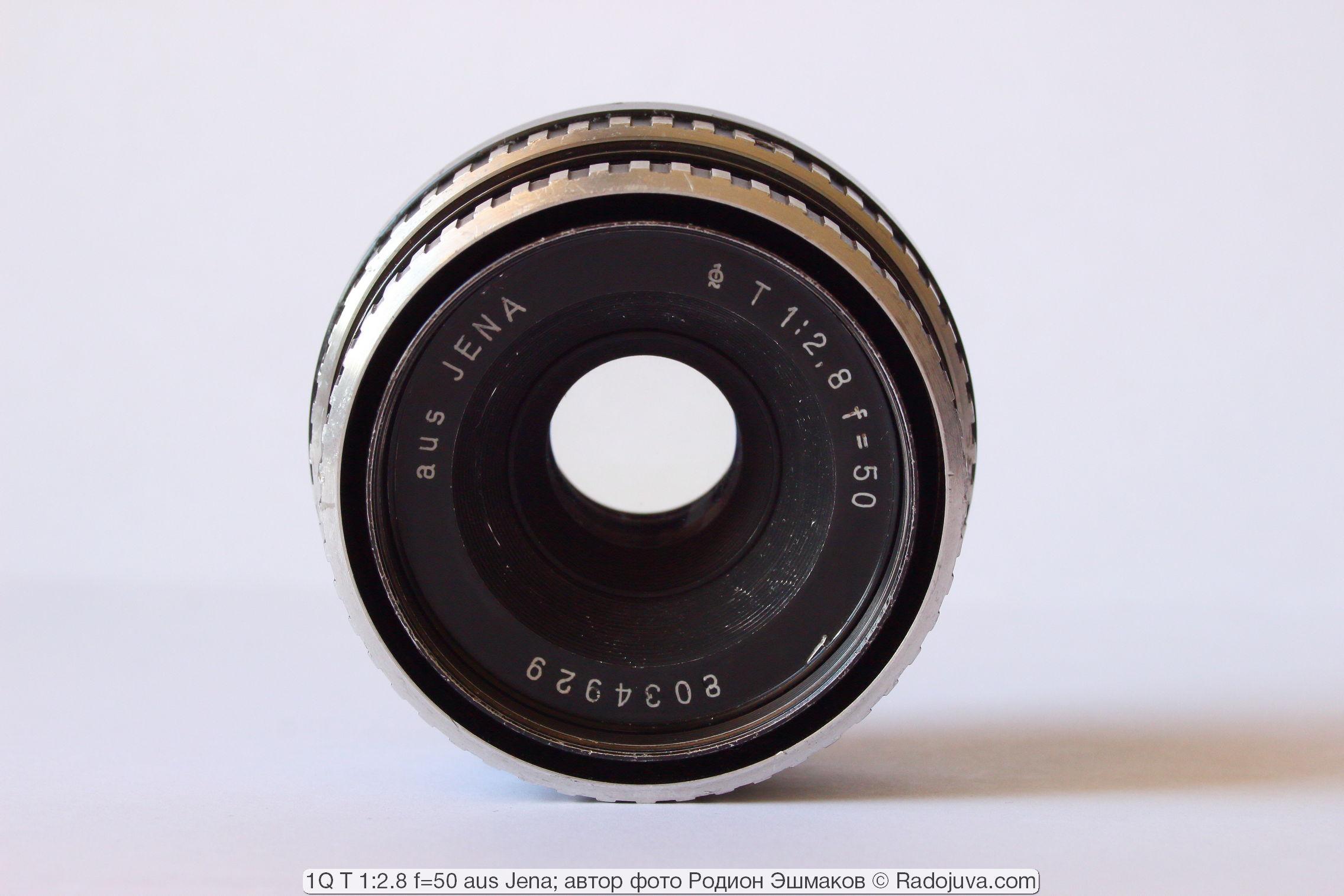 1Q T 1:2.8 f=50 aus Jena (Carl Zeiss Jena Tessar 50/2.8 DDR)