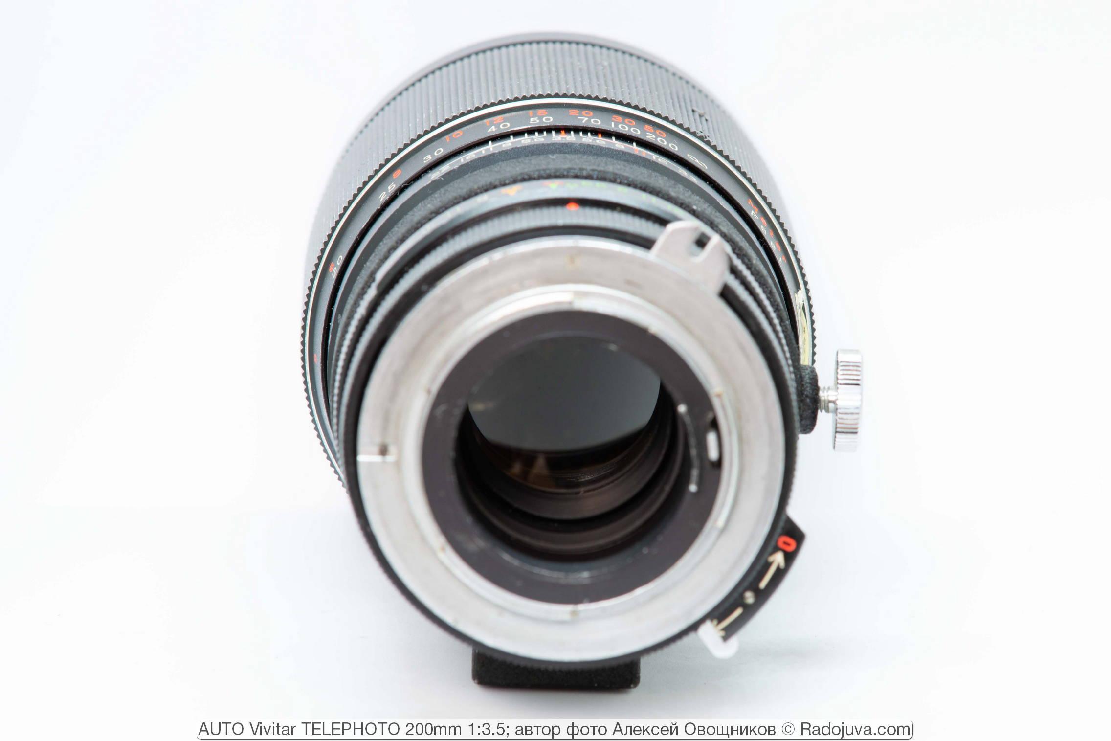 AUTO Vivitar TELEPHOTO 200mm 1:3.5
