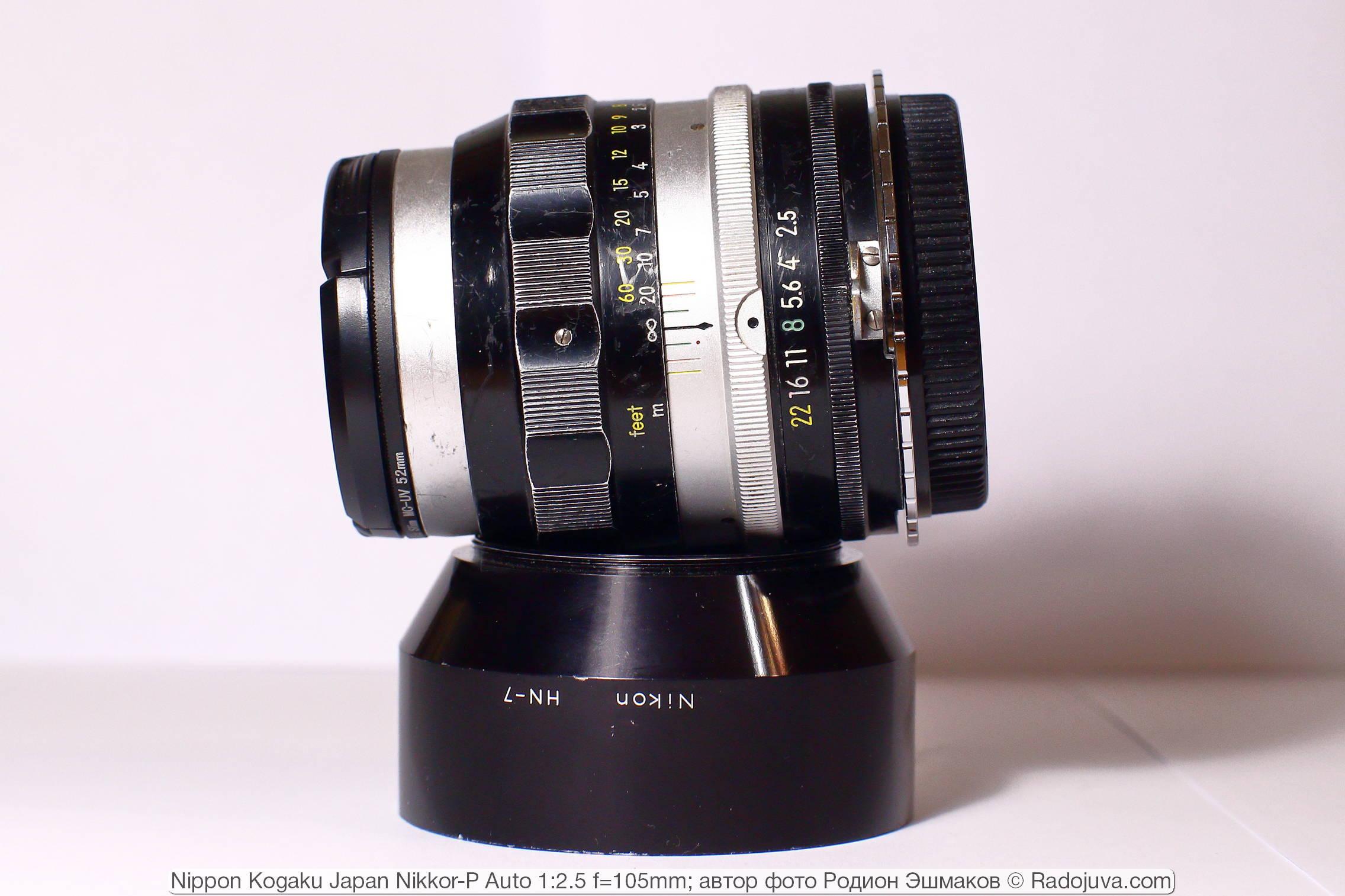 Nikkor-P 105/2.5 с УФ фильтром, крышками и переходником Nikon F-EOS и комплектная металлическая бленда HN-7.