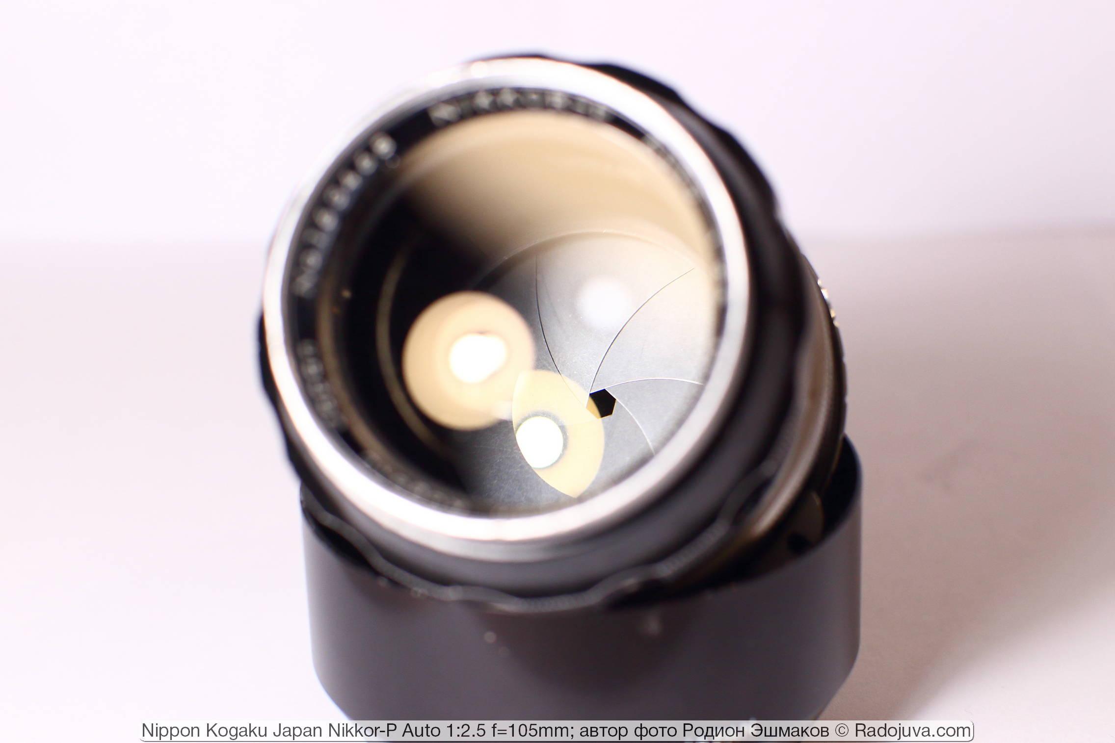 Вид закрытой диафрагмы объектива спереди.