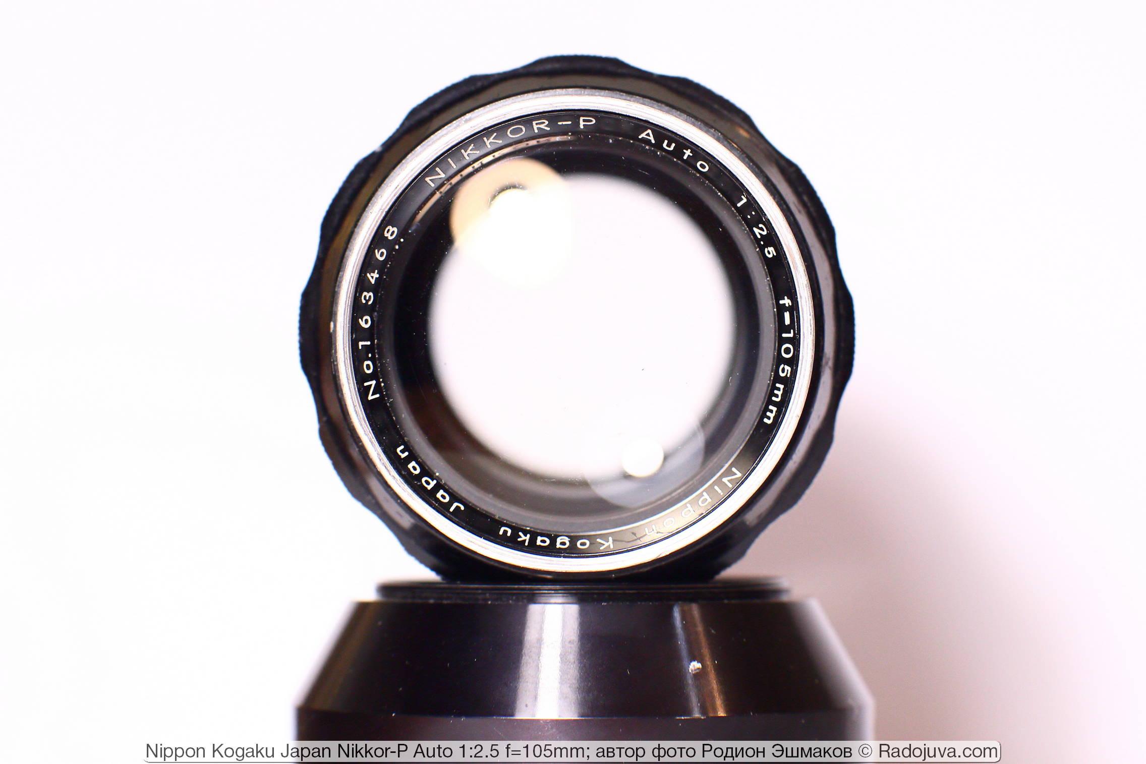 Входной зрачок объектива на открытой диафрагме.