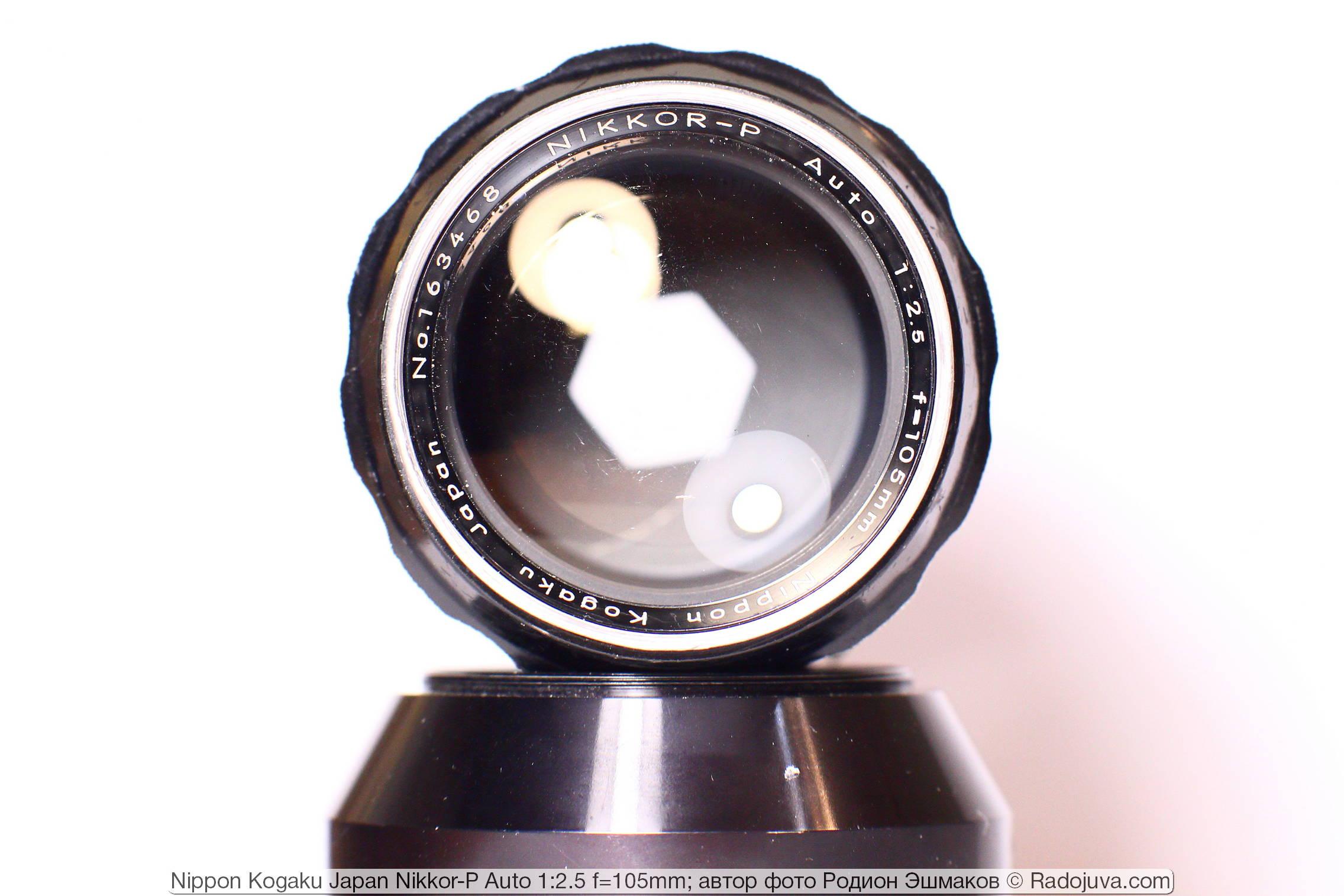 Входной зрачок объектива на F/8.