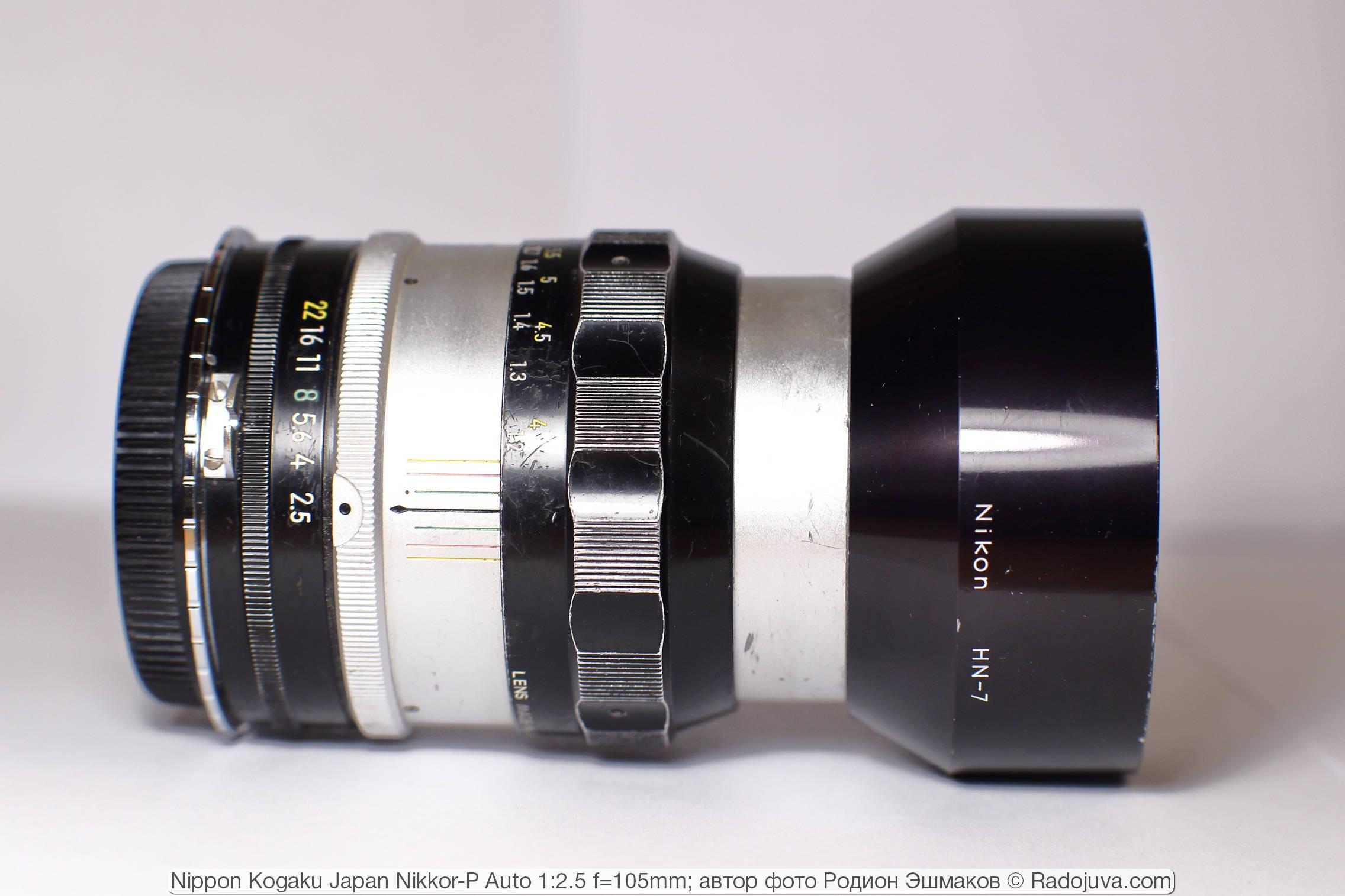 Вид сфокусированного на МДФ объектива с установленной блендой.