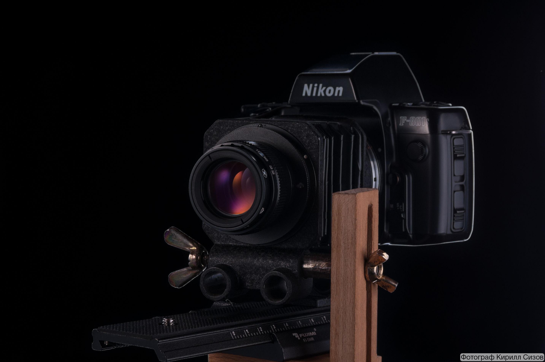 И-100У на камере Nikon F801S
