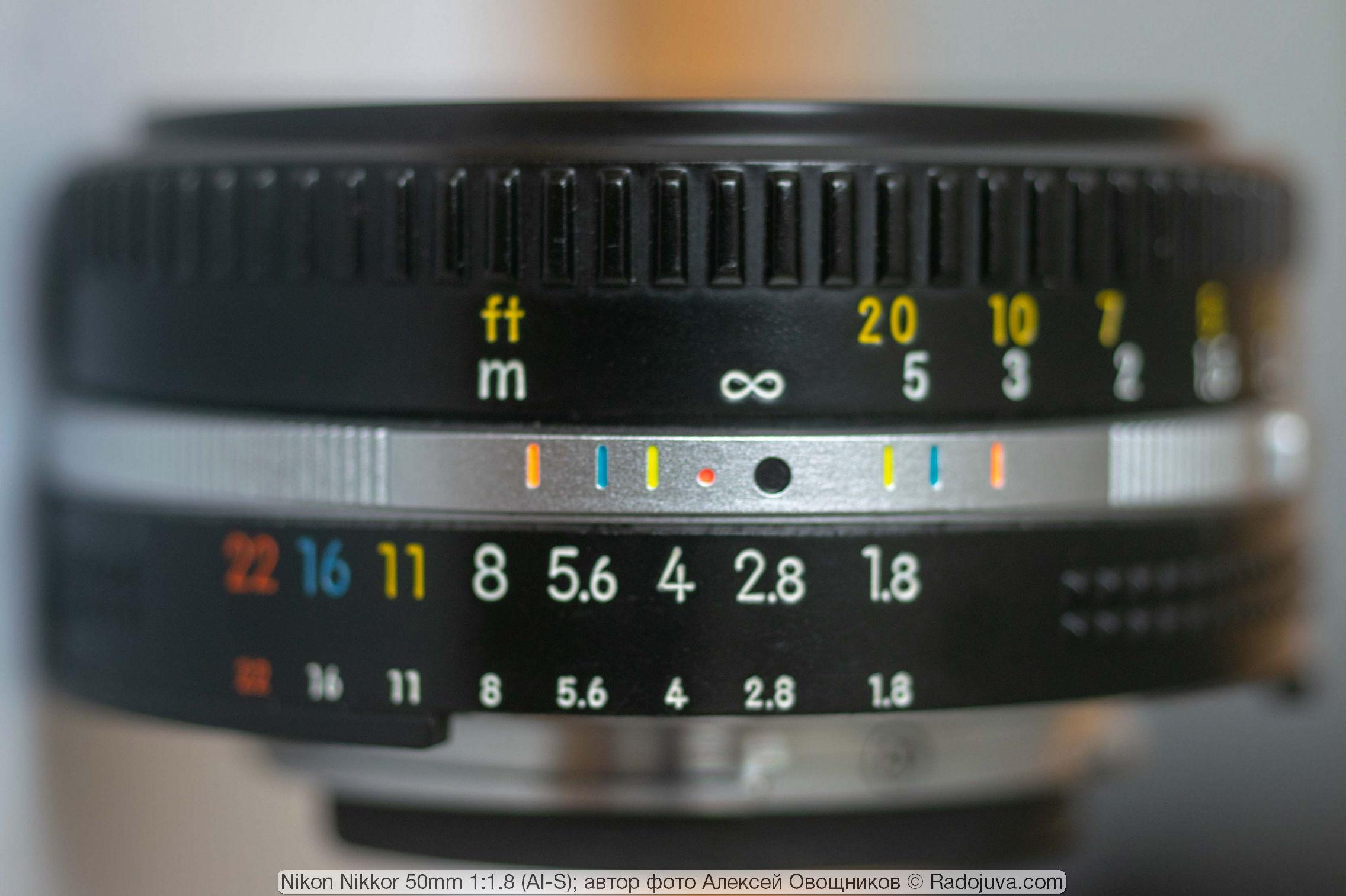 Nikon Nikkor 50mm 1:1.8 (AI-S)