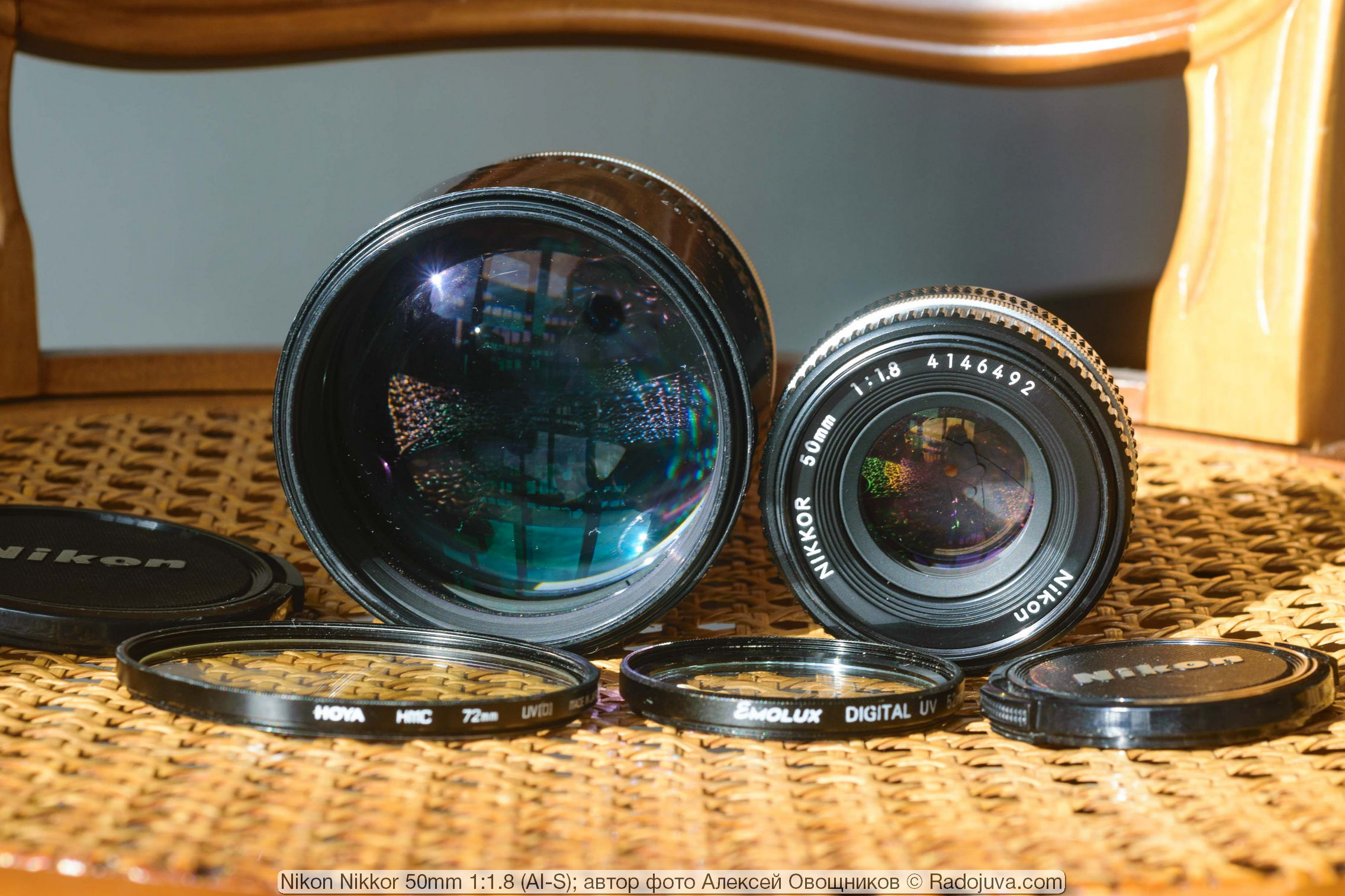 Nikkor 50 mm F1.8 рядом с Nikkor 135 mm F2