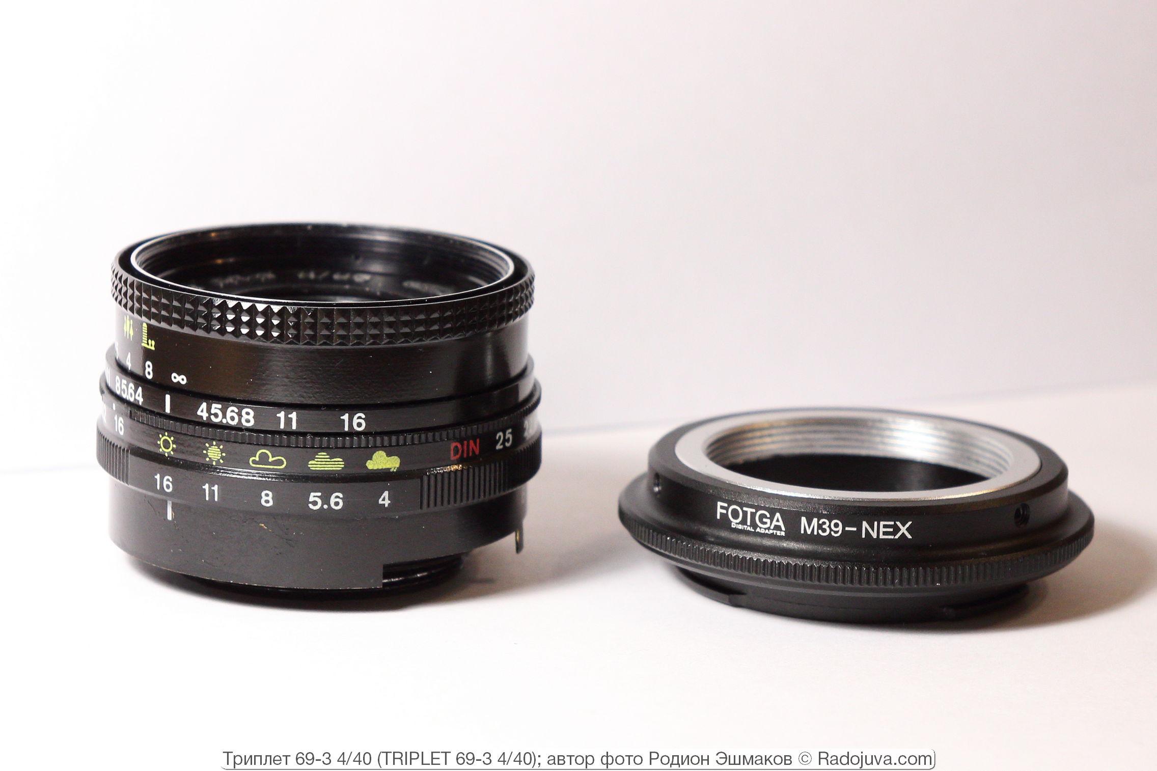Переделанный объектив и переходник М39-Sony E.